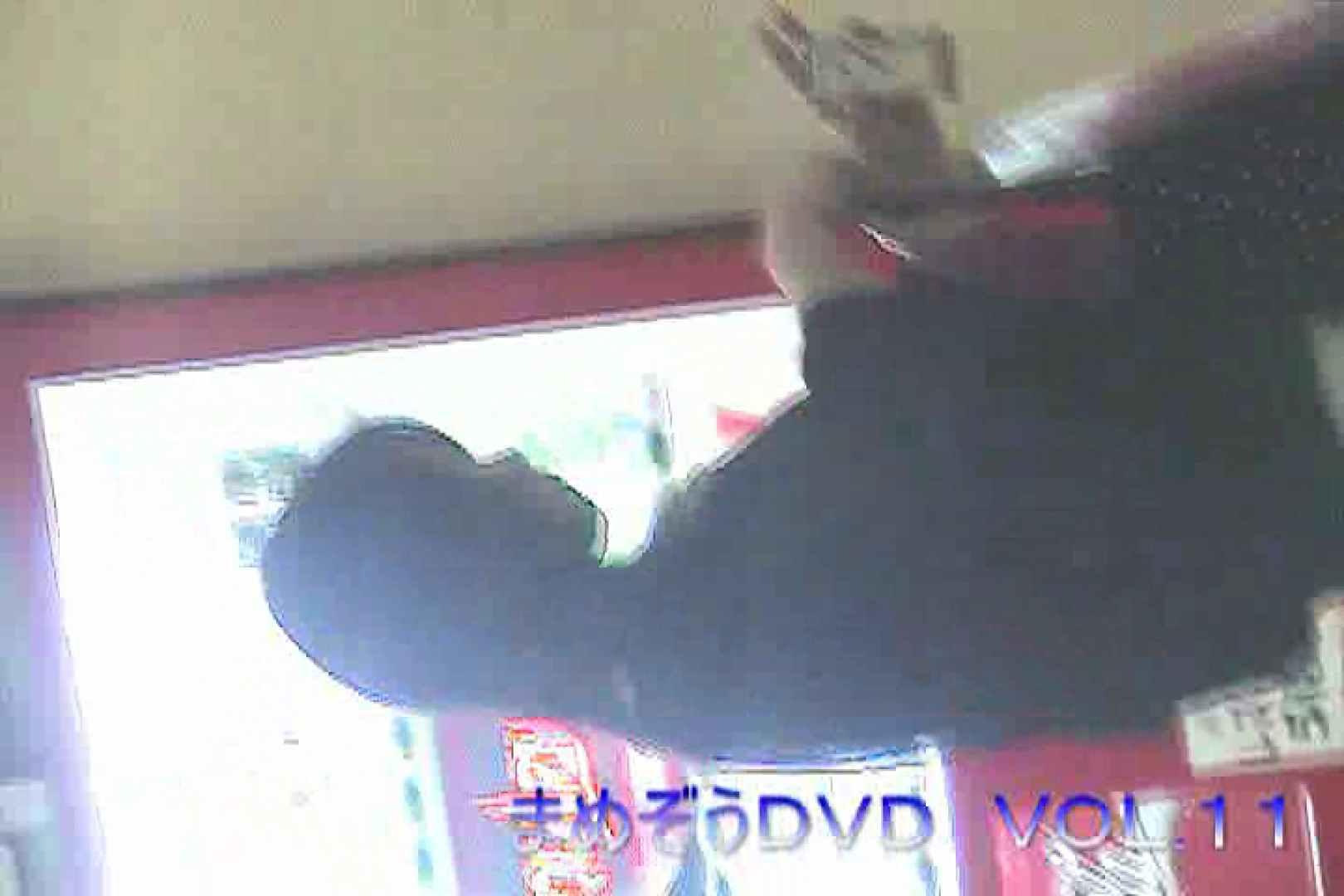 まめぞうDVD完全版VOL.11 ギャル AV動画キャプチャ 26連発 20