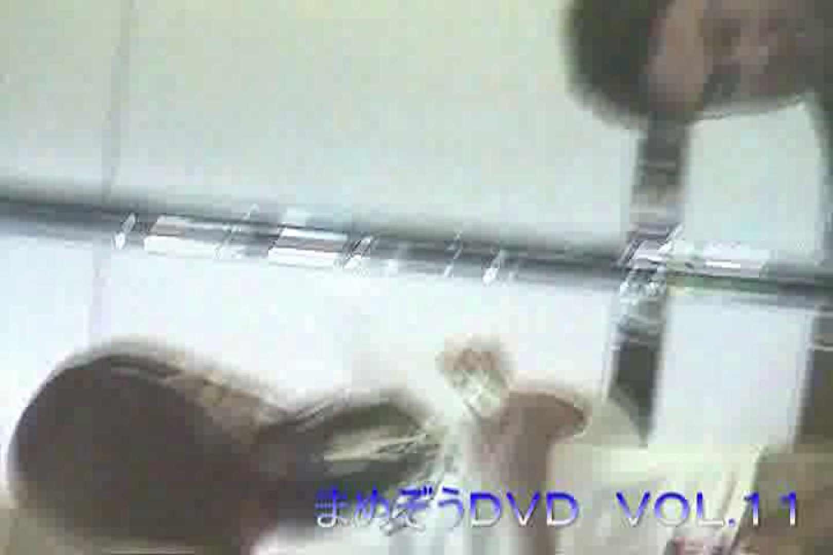 まめぞうDVD完全版VOL.11 ギャル AV動画キャプチャ 26連発 23