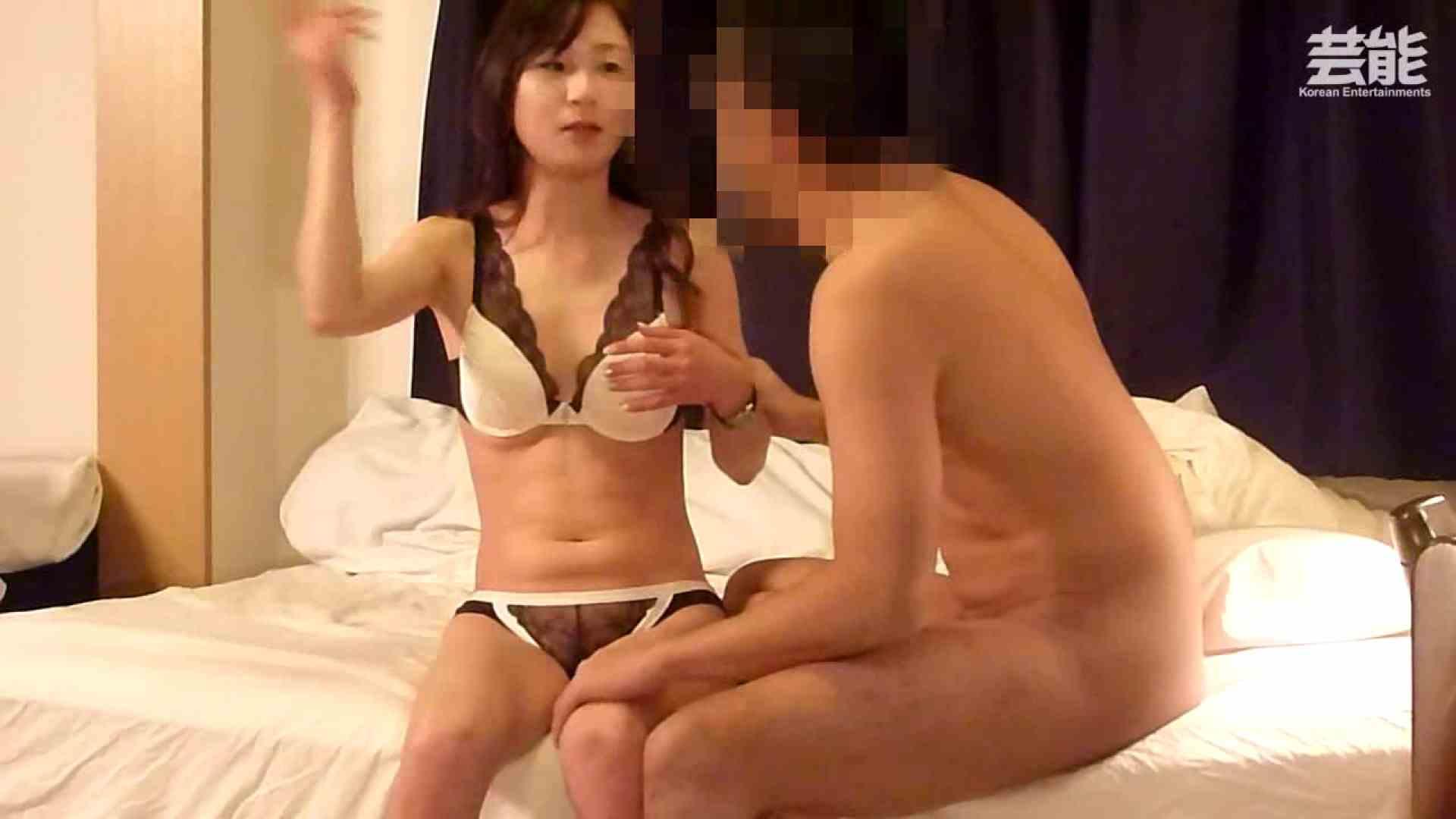 続・韓国芸能プロダクションタレントのたまご Vol.35 タレント セックス無修正動画無料 74連発 32