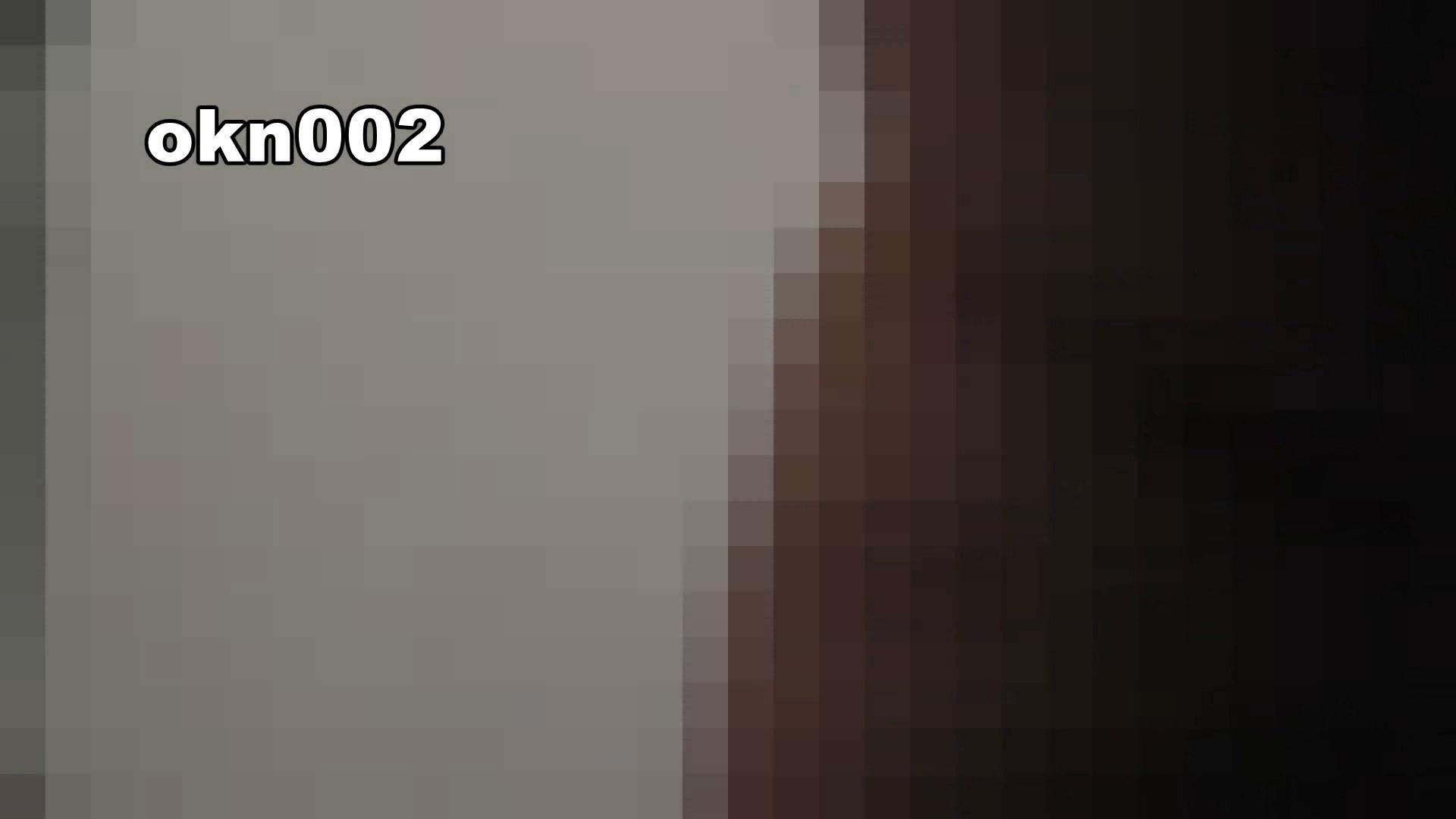 下からノゾム vol.002 観察しやすい角度 0  21連発 2