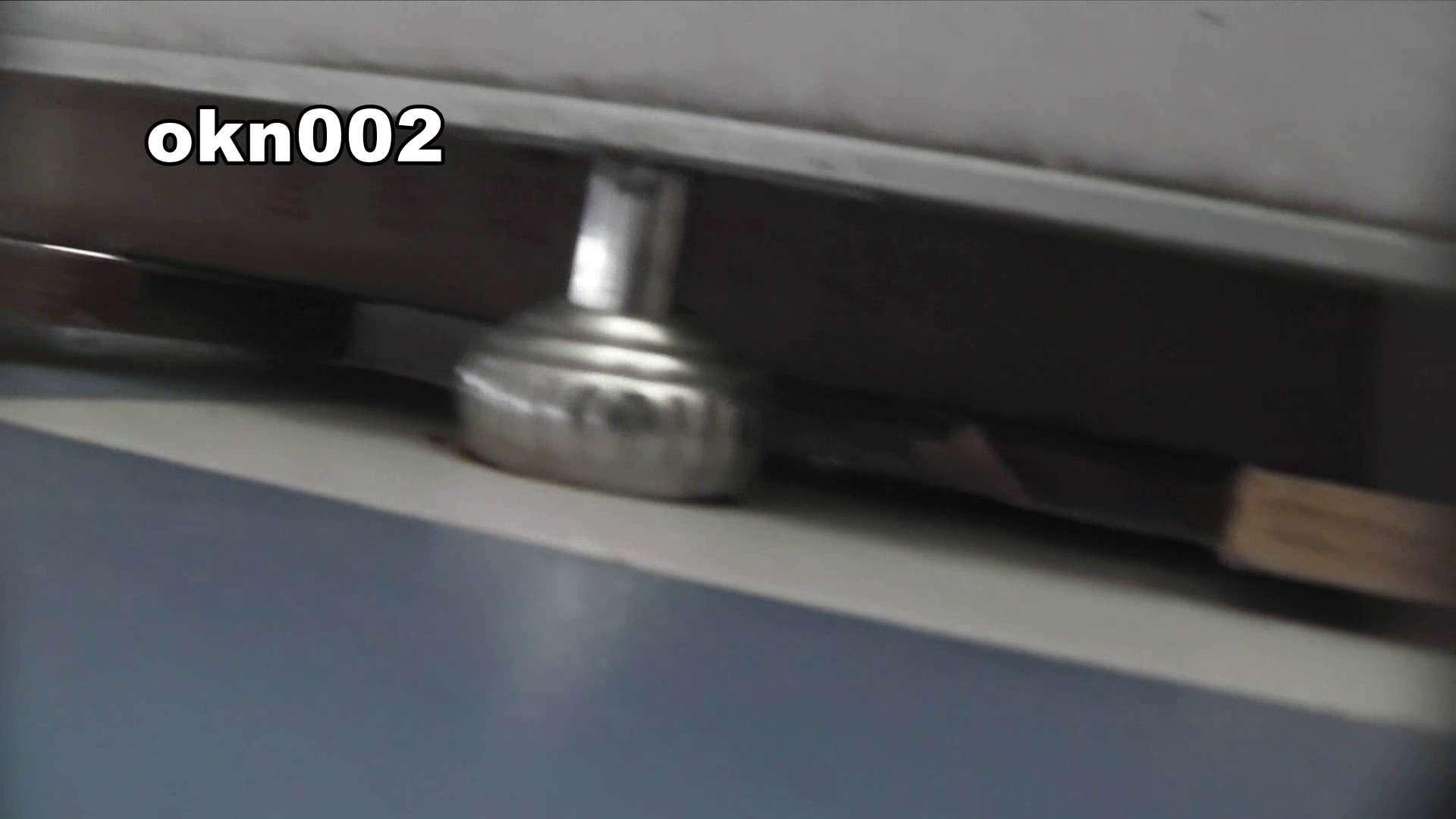 下からノゾム vol.002 観察しやすい角度 0  21連発 10