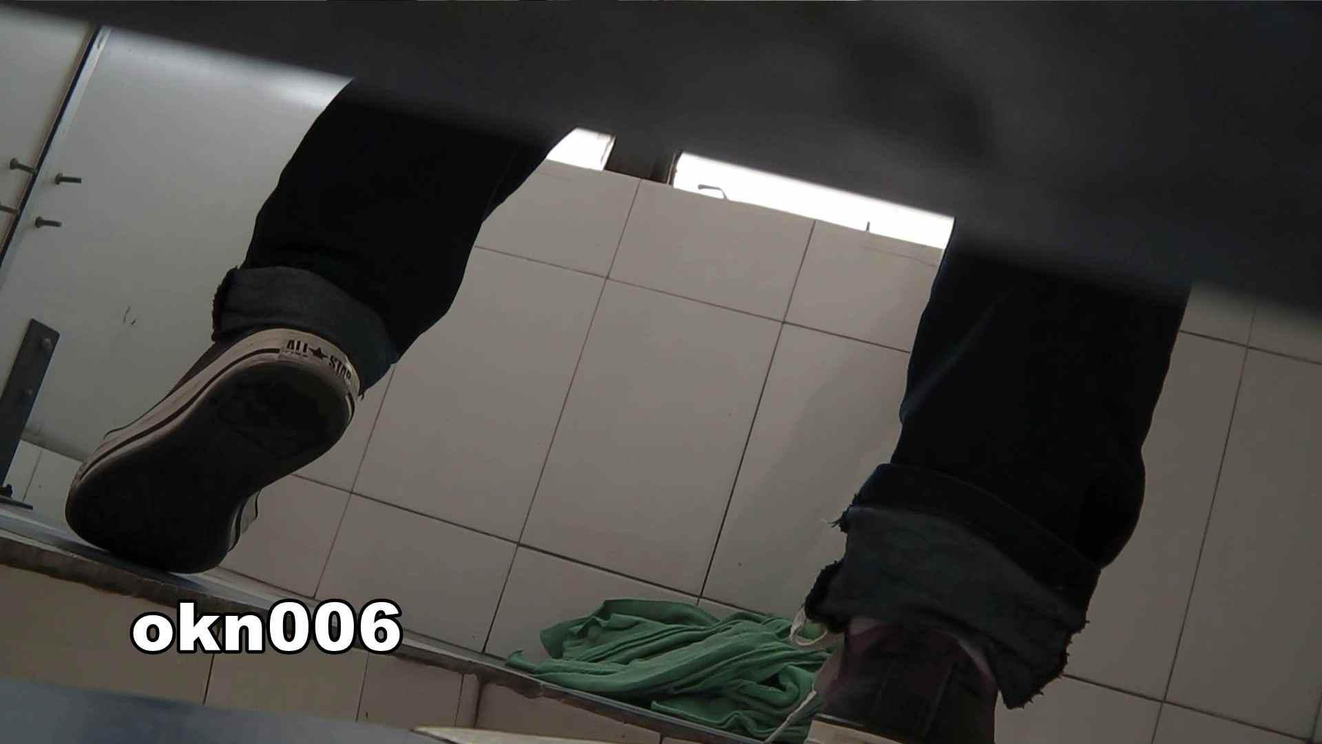 下からノゾム vol.006 ボアション 0   いやらしいOL  88連発 61