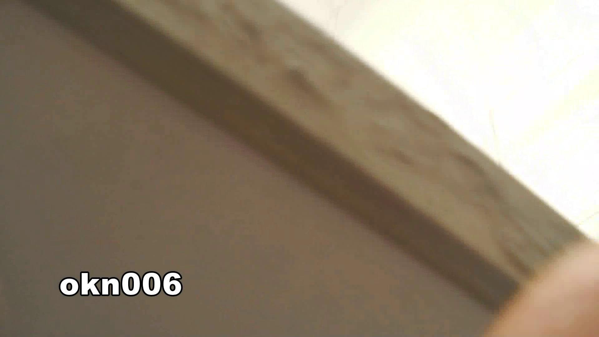下からノゾム vol.006 ボアション 0  88連発 66