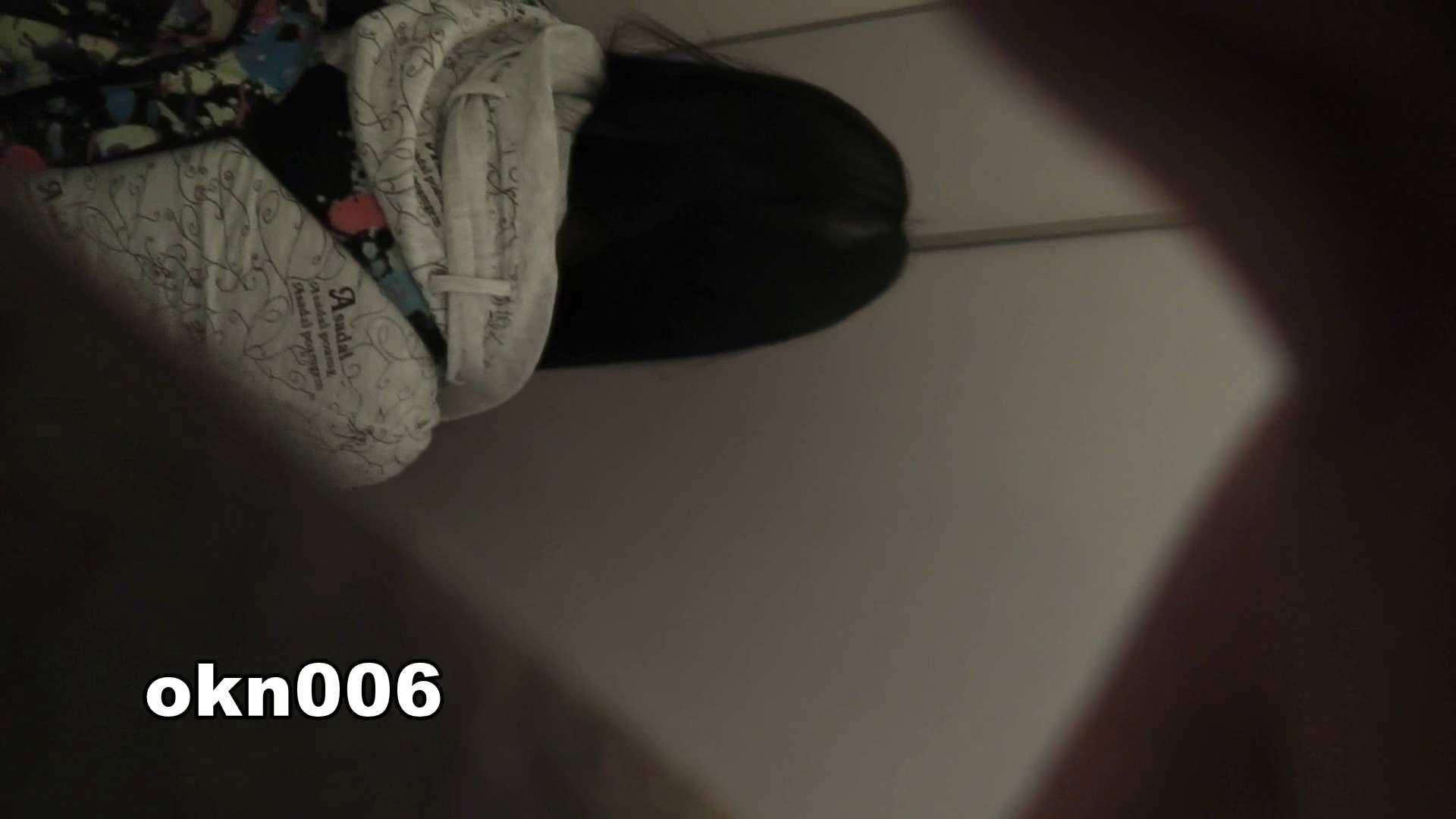 下からノゾム vol.006 ボアション 0   いやらしいOL  88連発 81