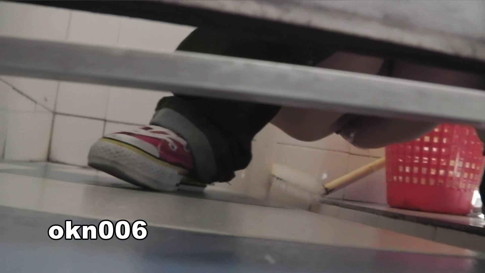 下からノゾム vol.006 ボアション 0   いやらしいOL  88連発 83