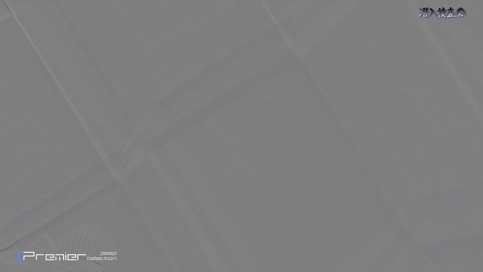 下からノゾム vol.035 綺麗な蕾 いやらしいOL | 0  80連発 29