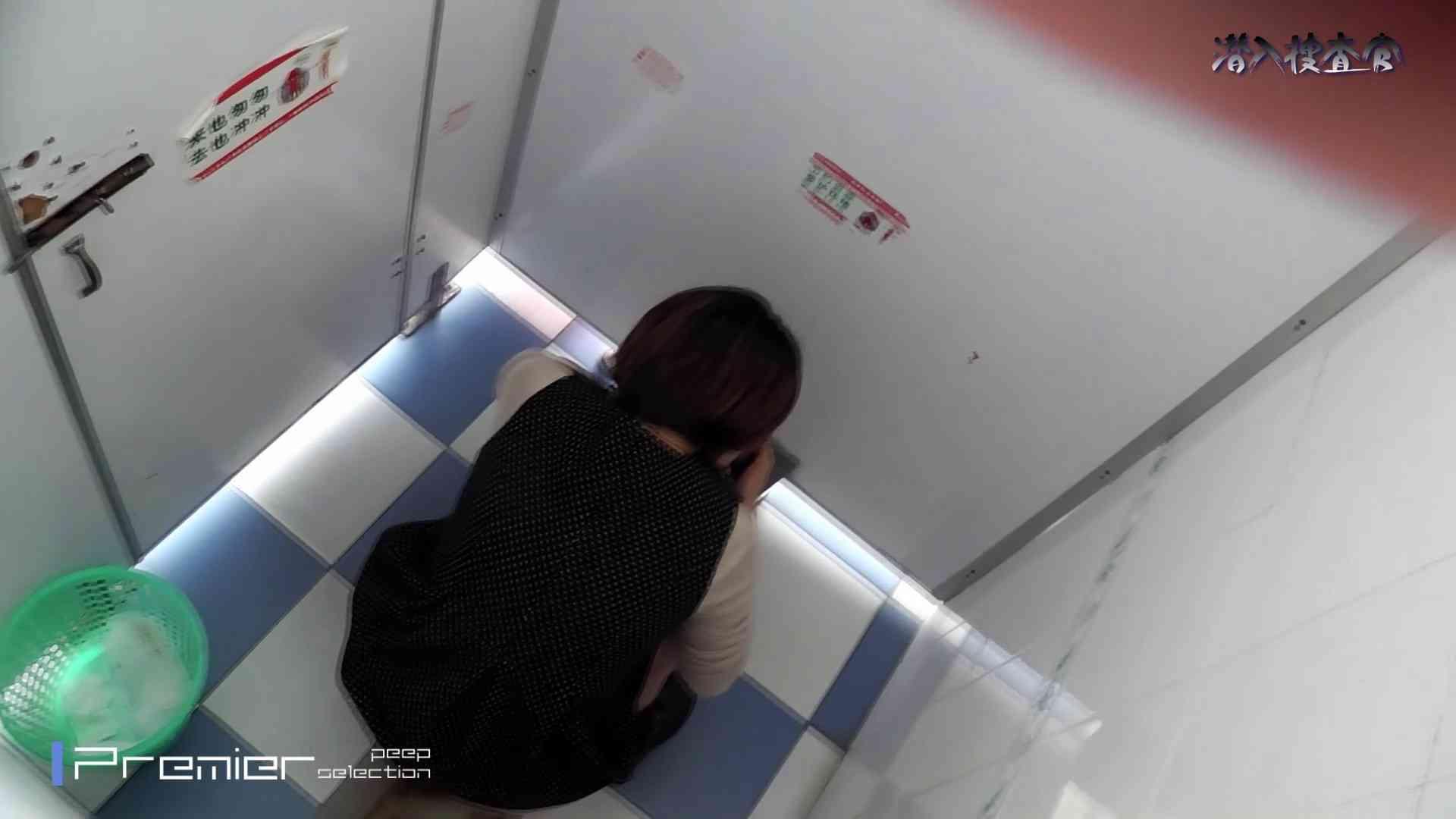 下からノゾム vol.040 見て分かる、美女の尻は違います。 トイレの中の女の子 われめAV動画紹介 84連発 14