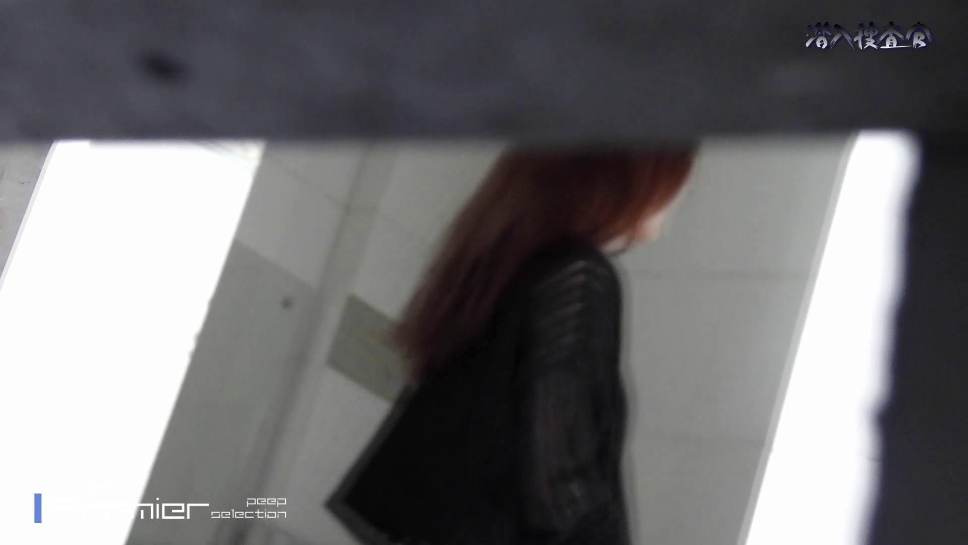 下からノゾム vol.040 見て分かる、美女の尻は違います。 うんこ アダルト動画キャプチャ 84連発 39