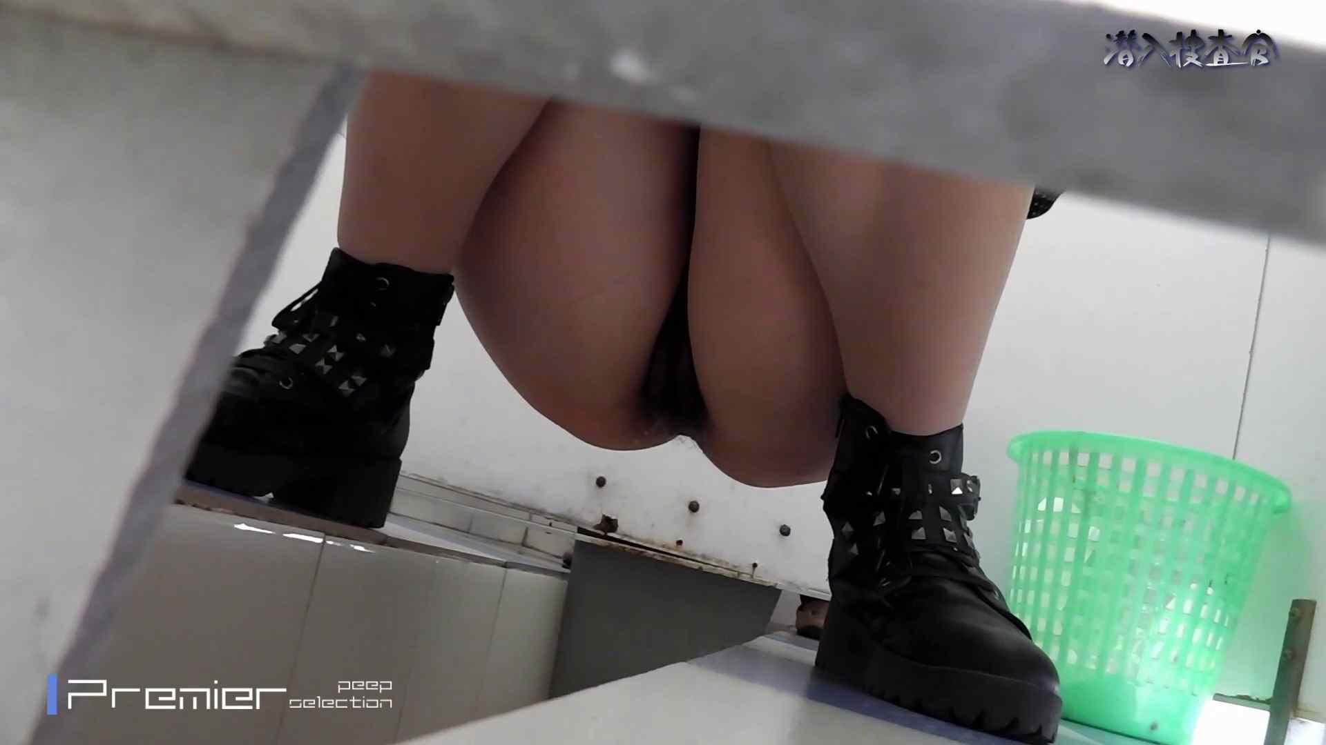 下からノゾム vol.040 見て分かる、美女の尻は違います。 うんこ アダルト動画キャプチャ 84連発 47