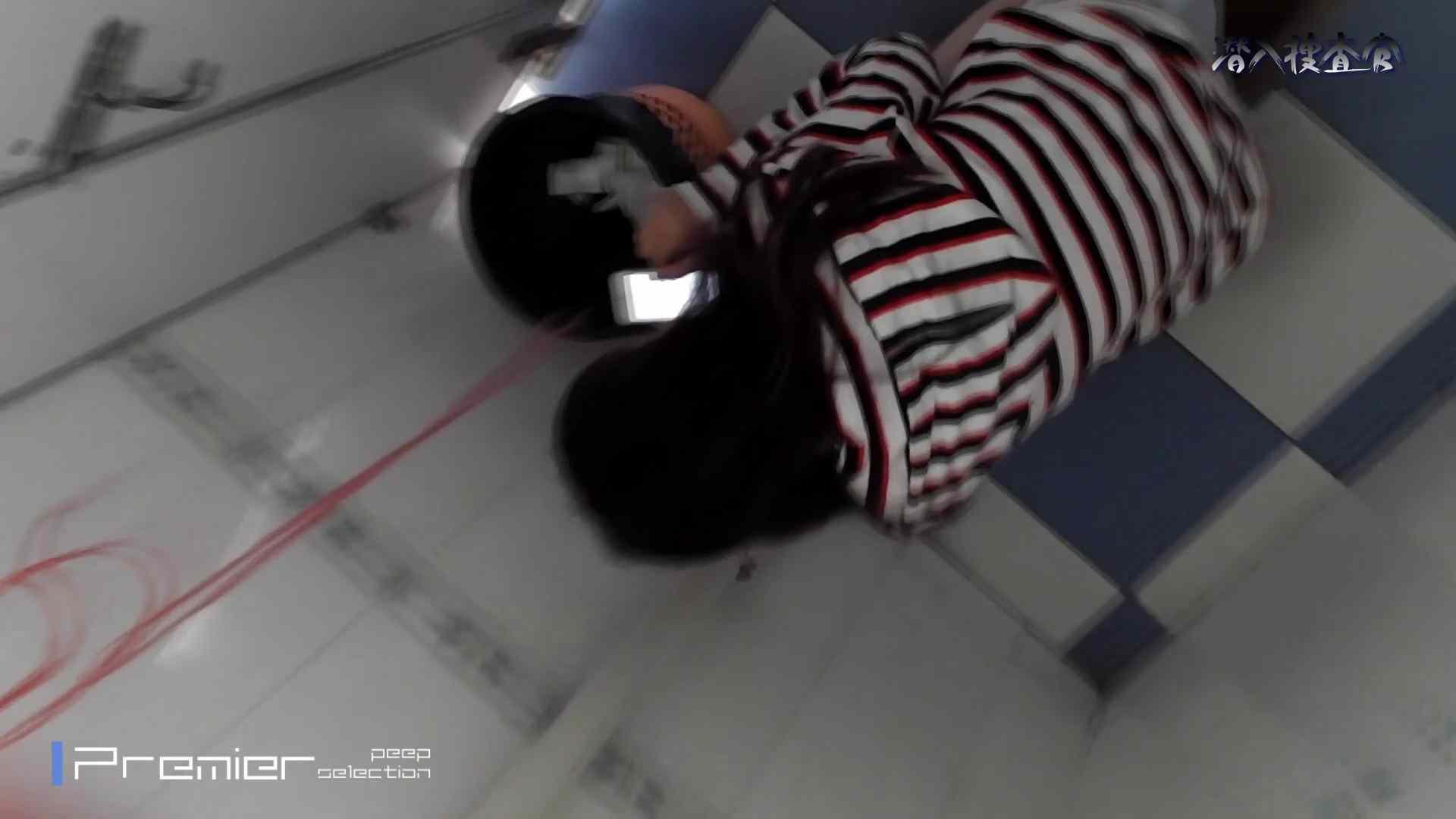 下からノゾム vol.041 携帯に夢中、後ろに居るカメラはやりたい放題! マンコ おまんこ無修正動画無料 79連発 37