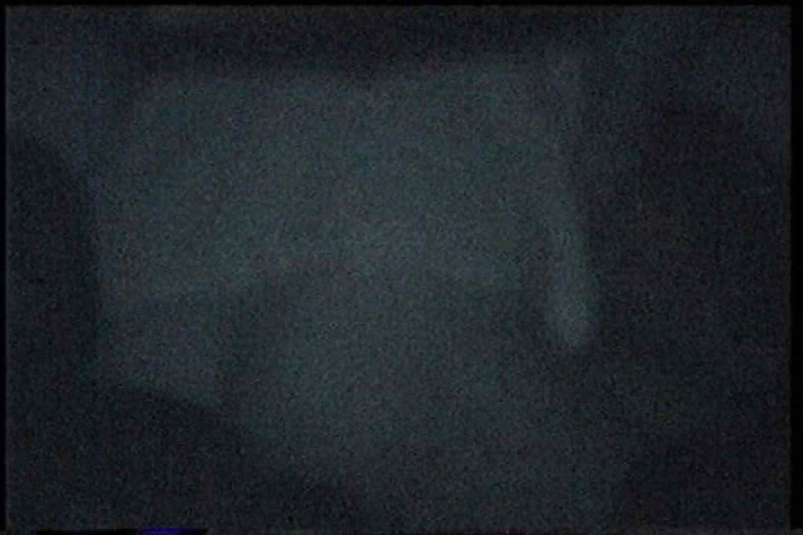 「充血監督」さんの深夜の運動会!! vol.175 下半身 戯れ無修正画像 62連発 19
