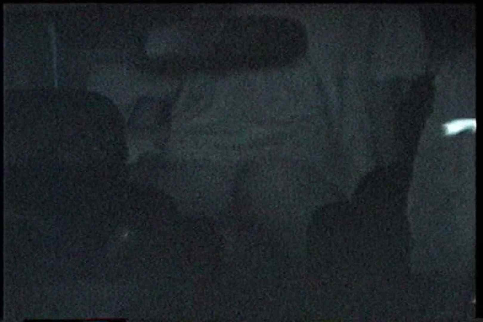 「充血監督」さんの深夜の運動会!! vol.175 カップル アダルト動画キャプチャ 62連発 23