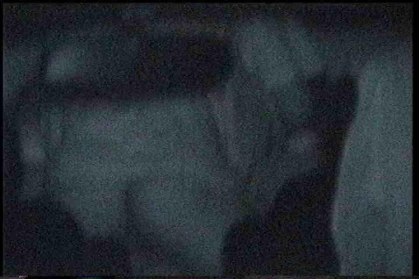 「充血監督」さんの深夜の運動会!! vol.175 いやらしいOL セックス画像 62連発 32