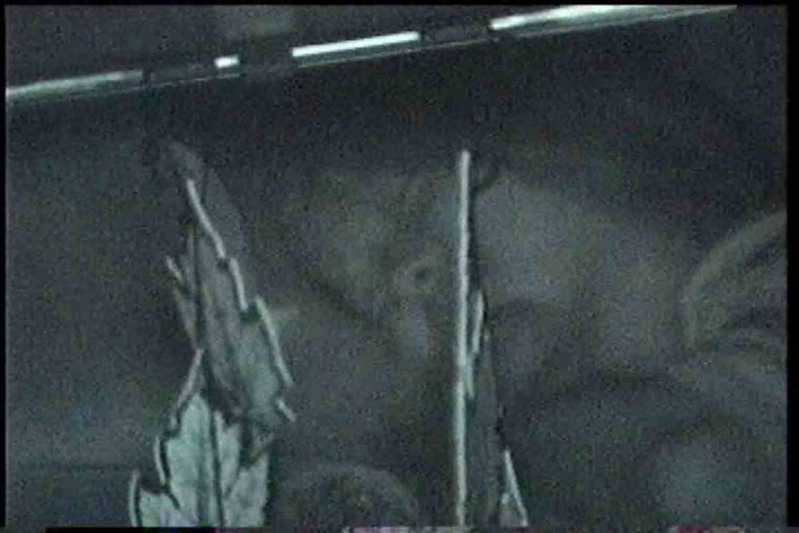 「充血監督」さんの深夜の運動会!! vol.175 下半身 戯れ無修正画像 62連発 49