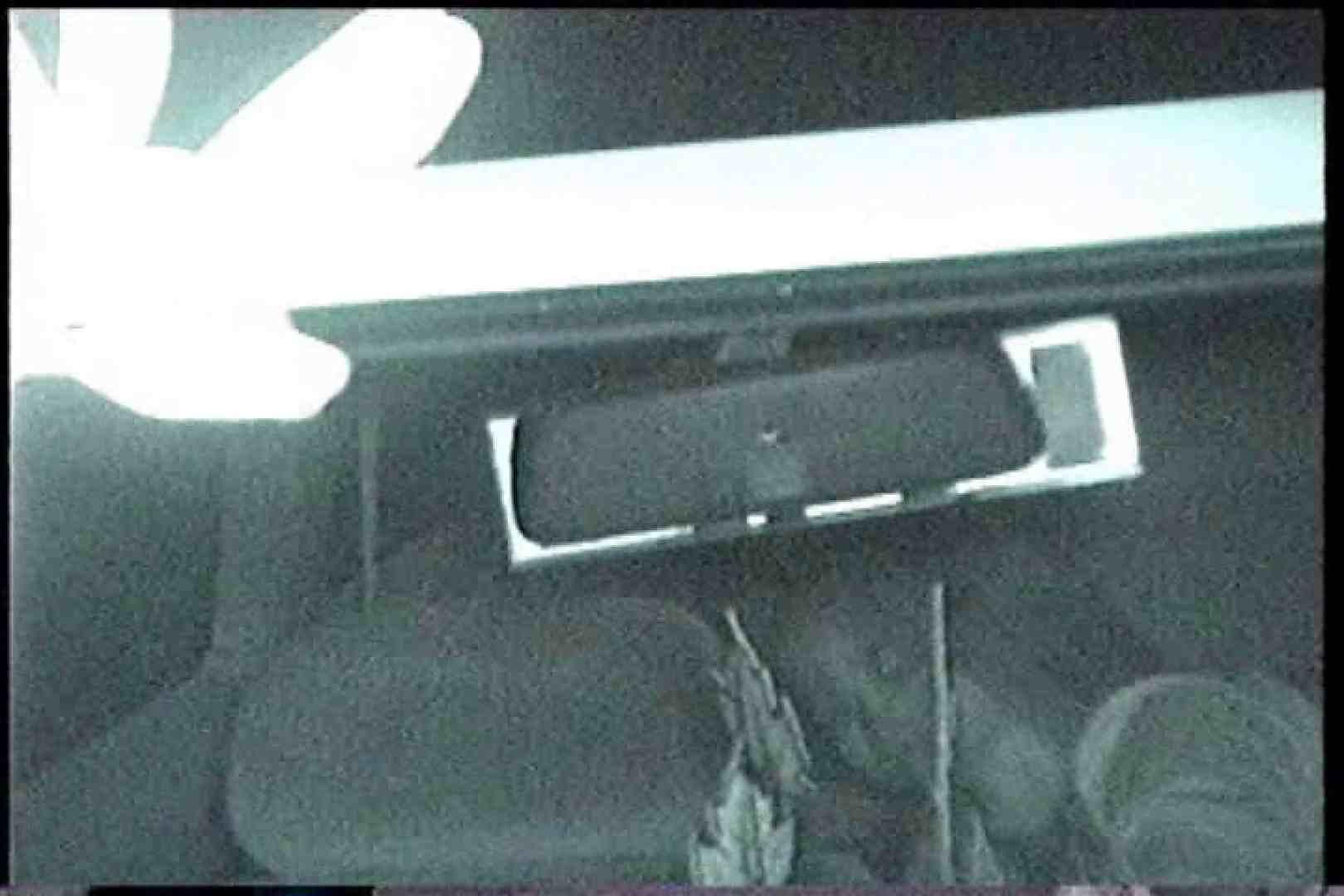 「充血監督」さんの深夜の運動会!! vol.175 下半身 戯れ無修正画像 62連発 54