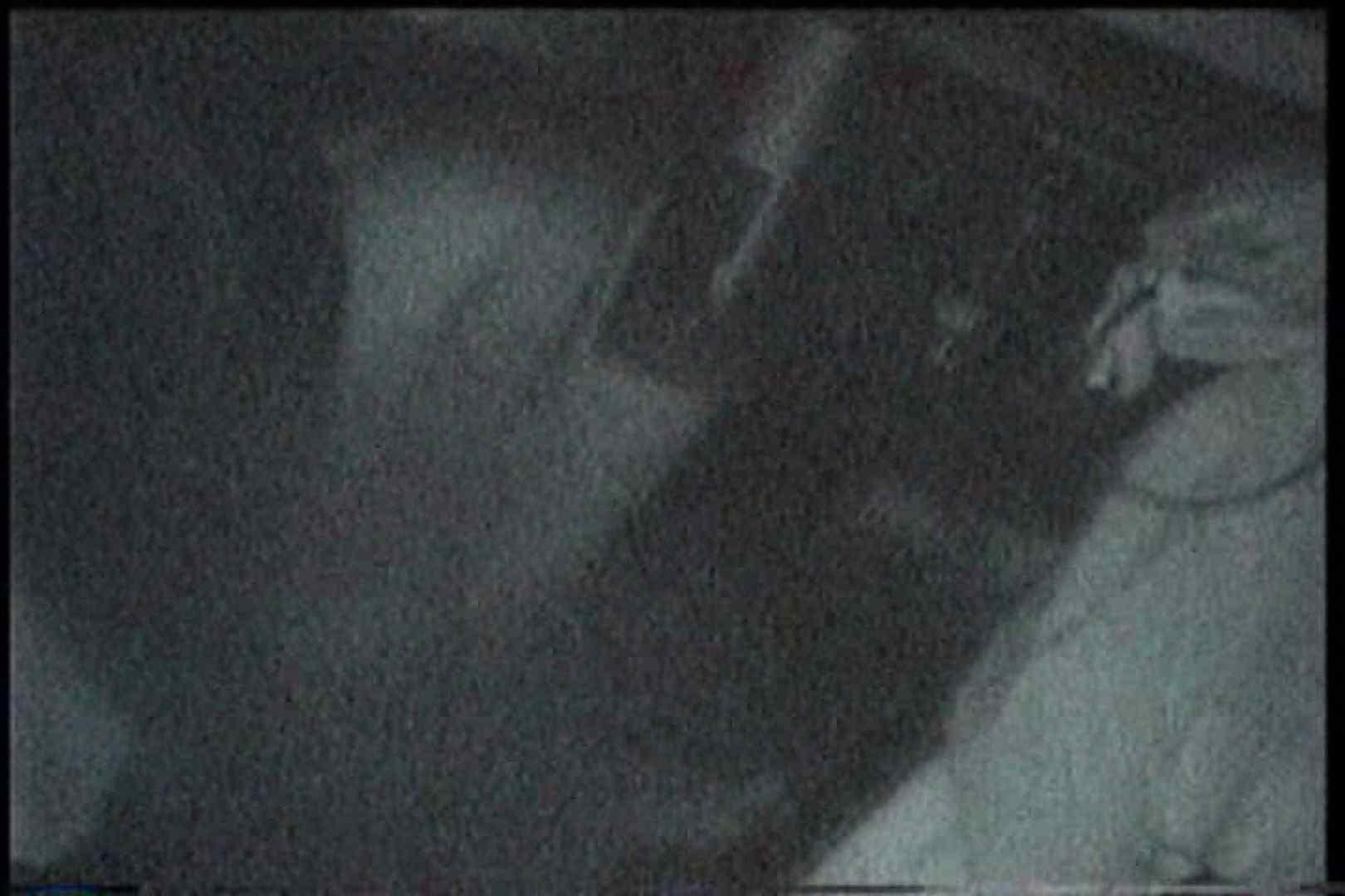 「充血監督」さんの深夜の運動会!! vol.193 0 | いやらしいOL  74連発 13