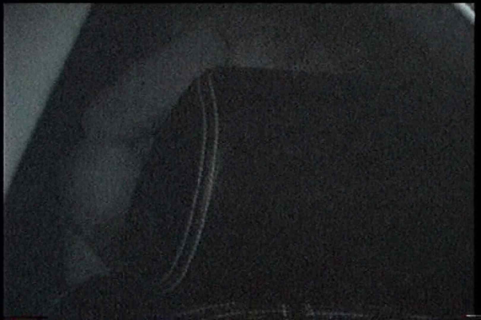 「充血監督」さんの深夜の運動会!! vol.193 0 | いやらしいOL  74連発 55