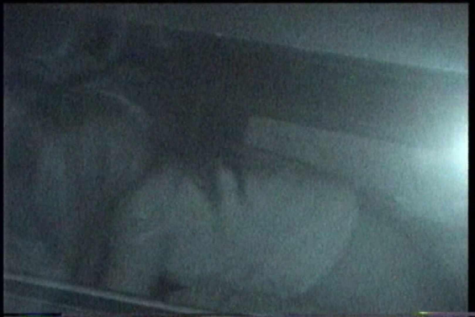 「充血監督」さんの深夜の運動会!! vol.198 セックス ワレメ無修正動画無料 96連発 34