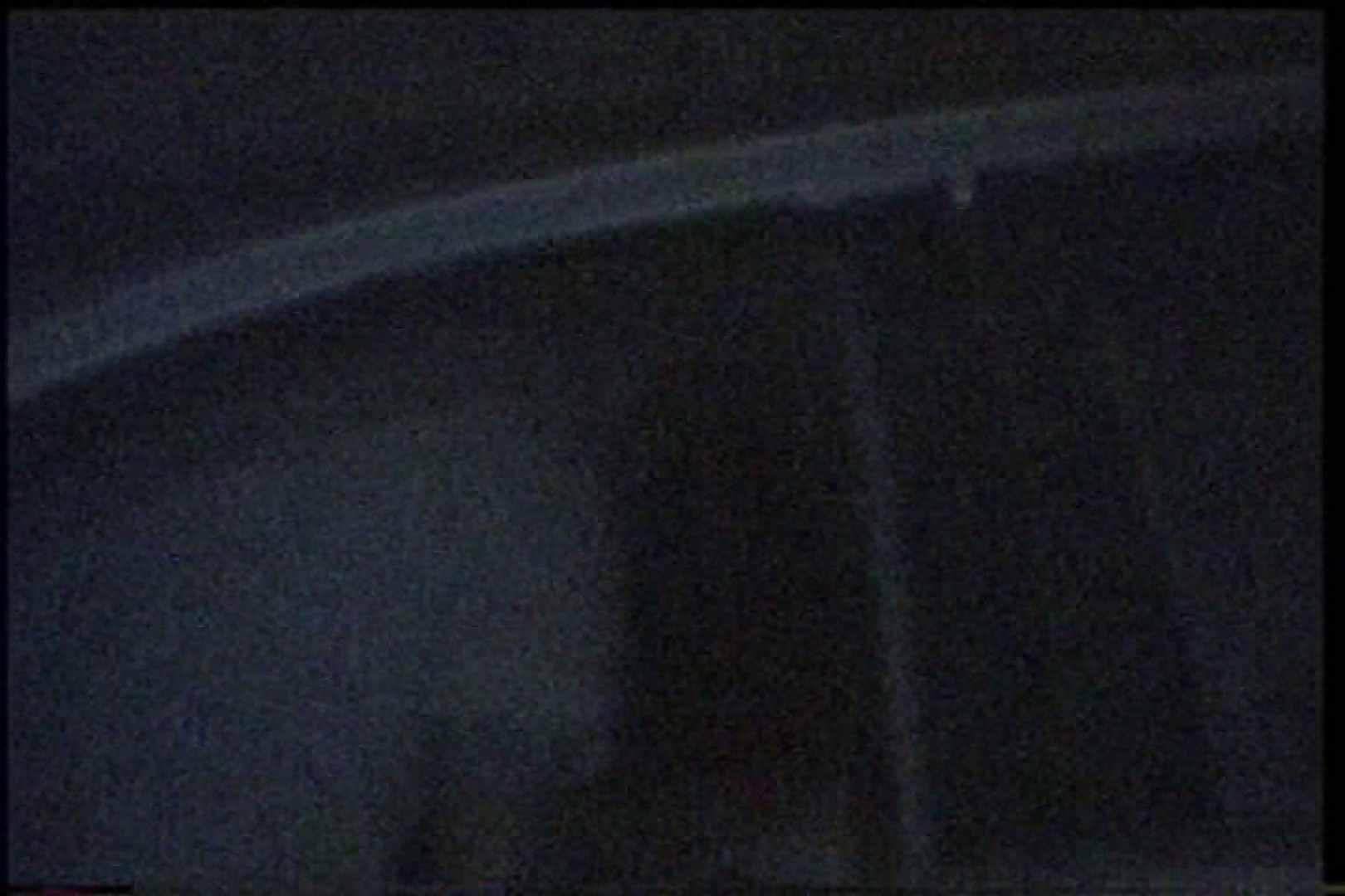 「充血監督」さんの深夜の運動会!! vol.202 下半身 おまんこ動画流出 56連発 41