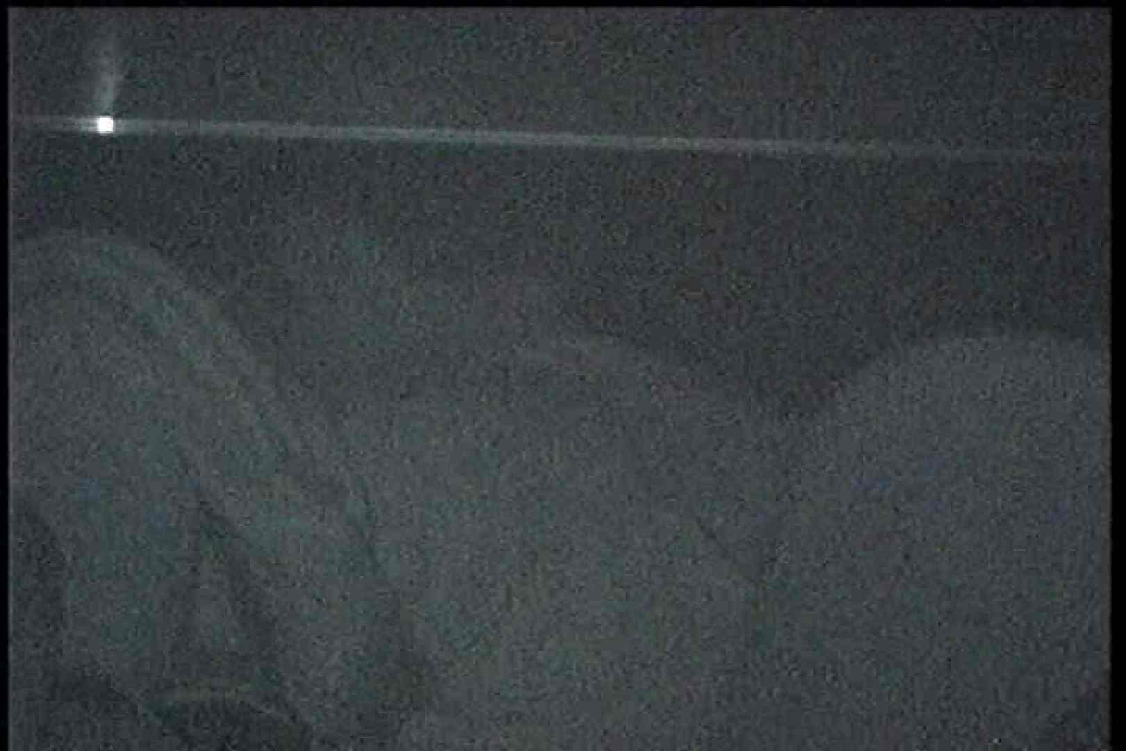 「充血監督」さんの深夜の運動会!! vol.207 いやらしいOL AV動画キャプチャ 68連発 20