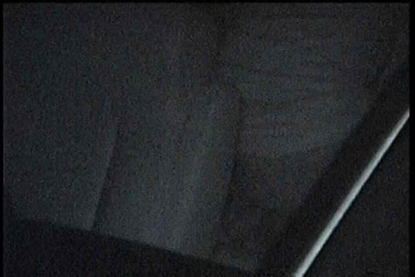 「充血監督」さんの深夜の運動会!! vol.207 いやらしいOL AV動画キャプチャ 68連発 47