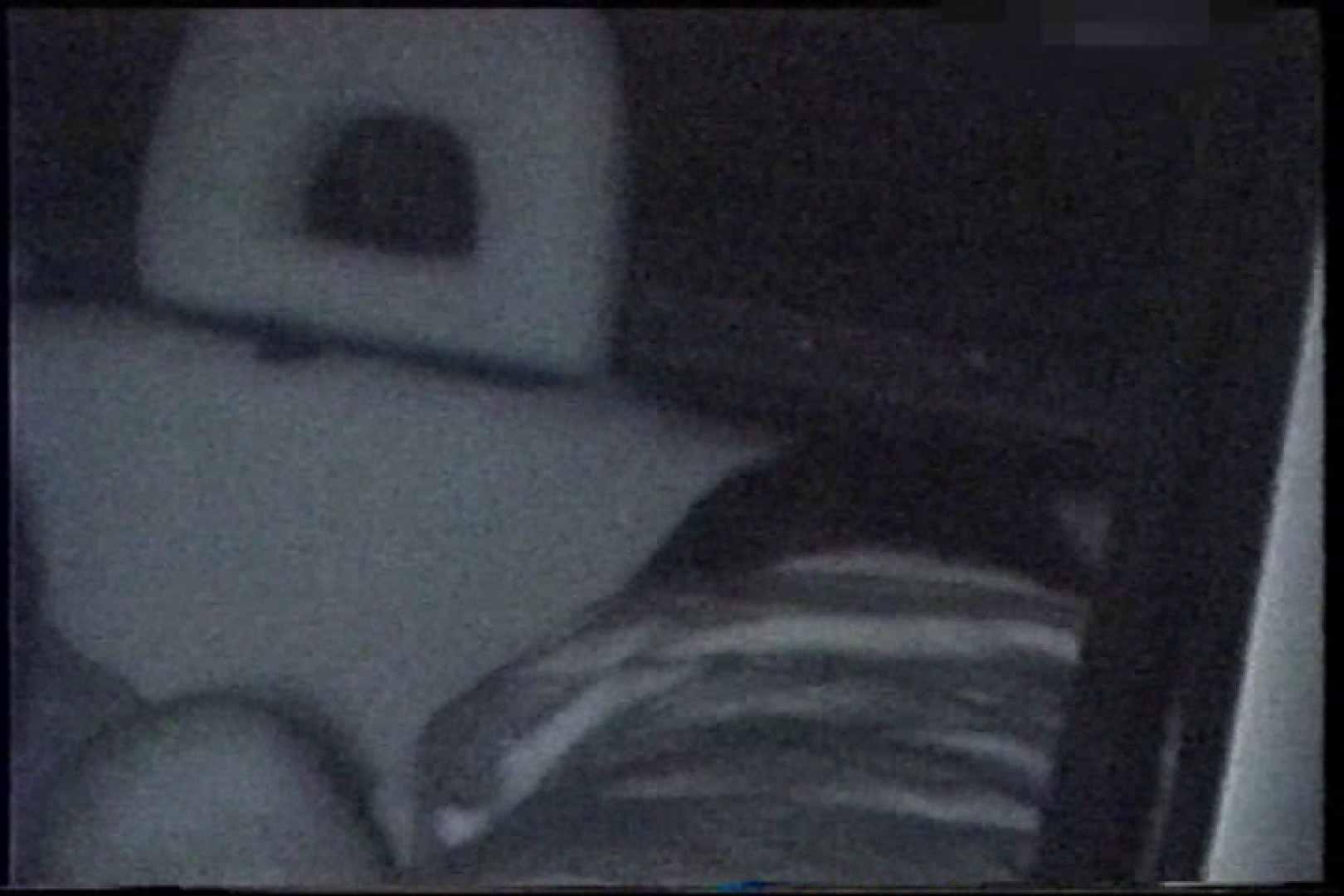 「充血監督」さんの深夜の運動会!! vol.218 0  43連発 8
