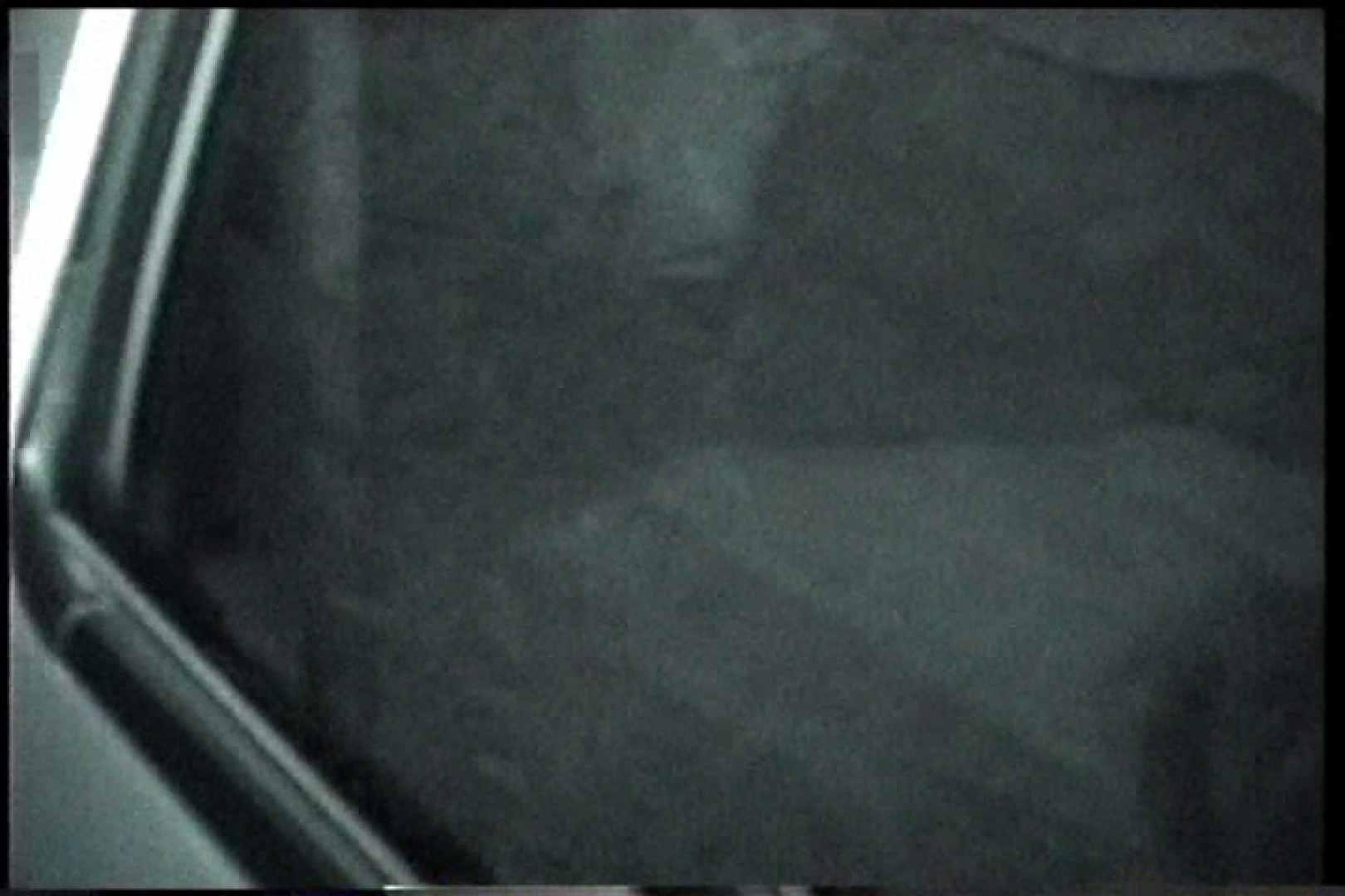 「充血監督」さんの深夜の運動会!! vol.230 カップル オマンコ動画キャプチャ 48連発 39