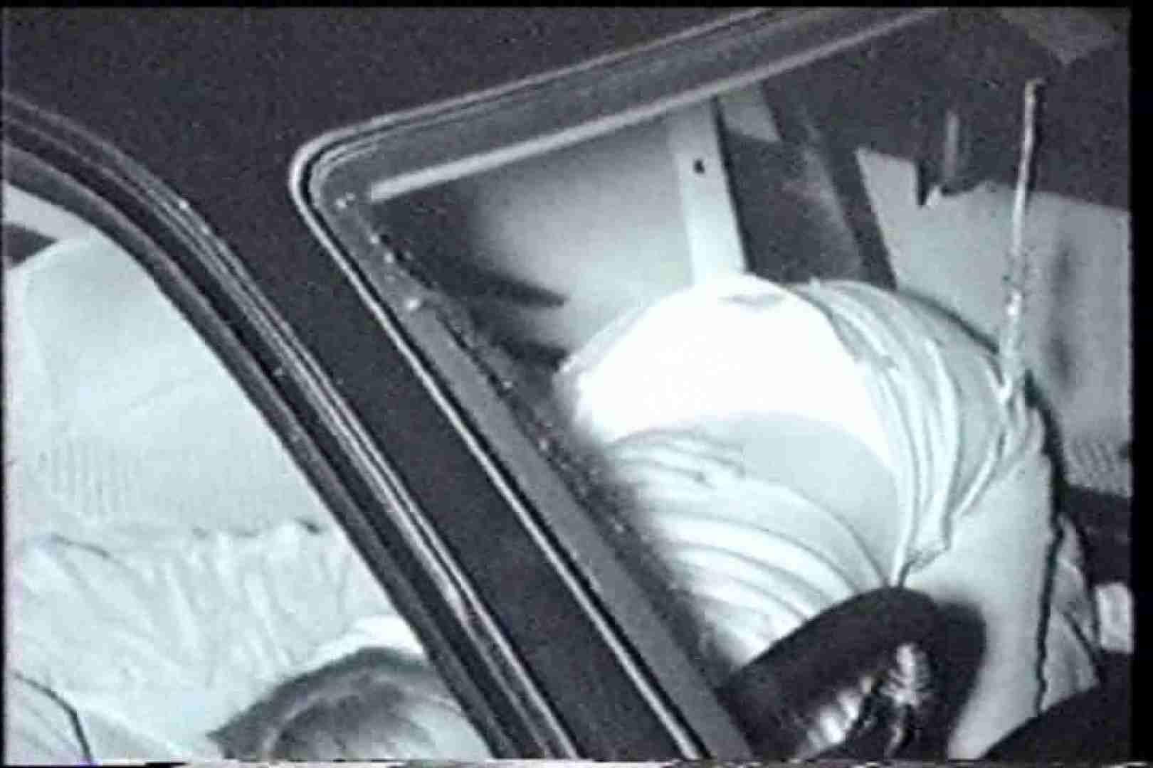 「充血監督」さんの深夜の運動会!! vol.239 いやらしいOL おまんこ無修正動画無料 99連発 2