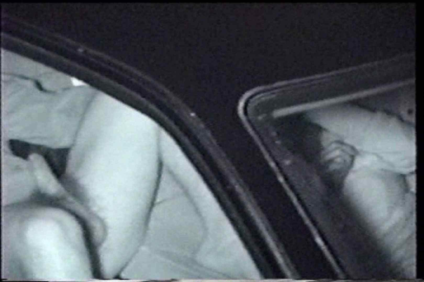 「充血監督」さんの深夜の運動会!! vol.239 中出し 盗撮動画紹介 99連発 34