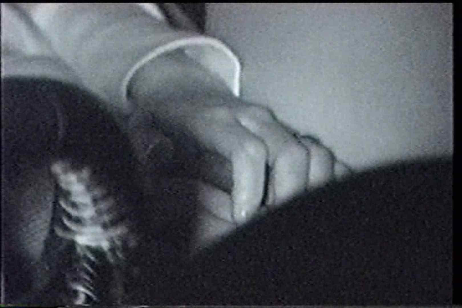 「充血監督」さんの深夜の運動会!! vol.239 いやらしいOL おまんこ無修正動画無料 99連発 52