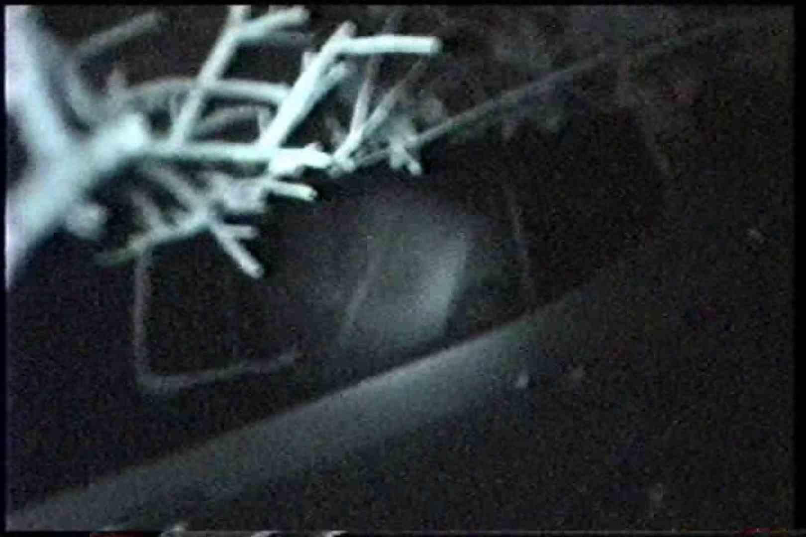 「充血監督」さんの深夜の運動会!! vol.241 いやらしいOL おまんこ無修正動画無料 33連発 10