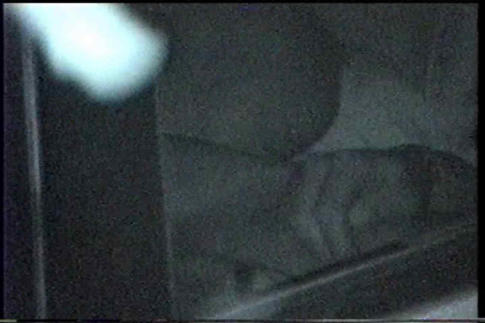 「充血監督」さんの深夜の運動会!! vol.241 カップル おまんこ無修正動画無料 33連発 11