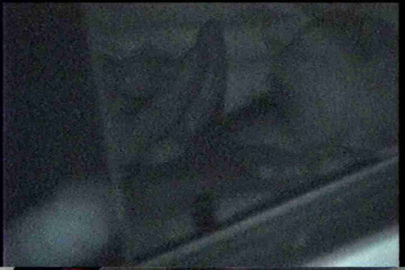 「充血監督」さんの深夜の運動会!! vol.241 カップル おまんこ無修正動画無料 33連発 27