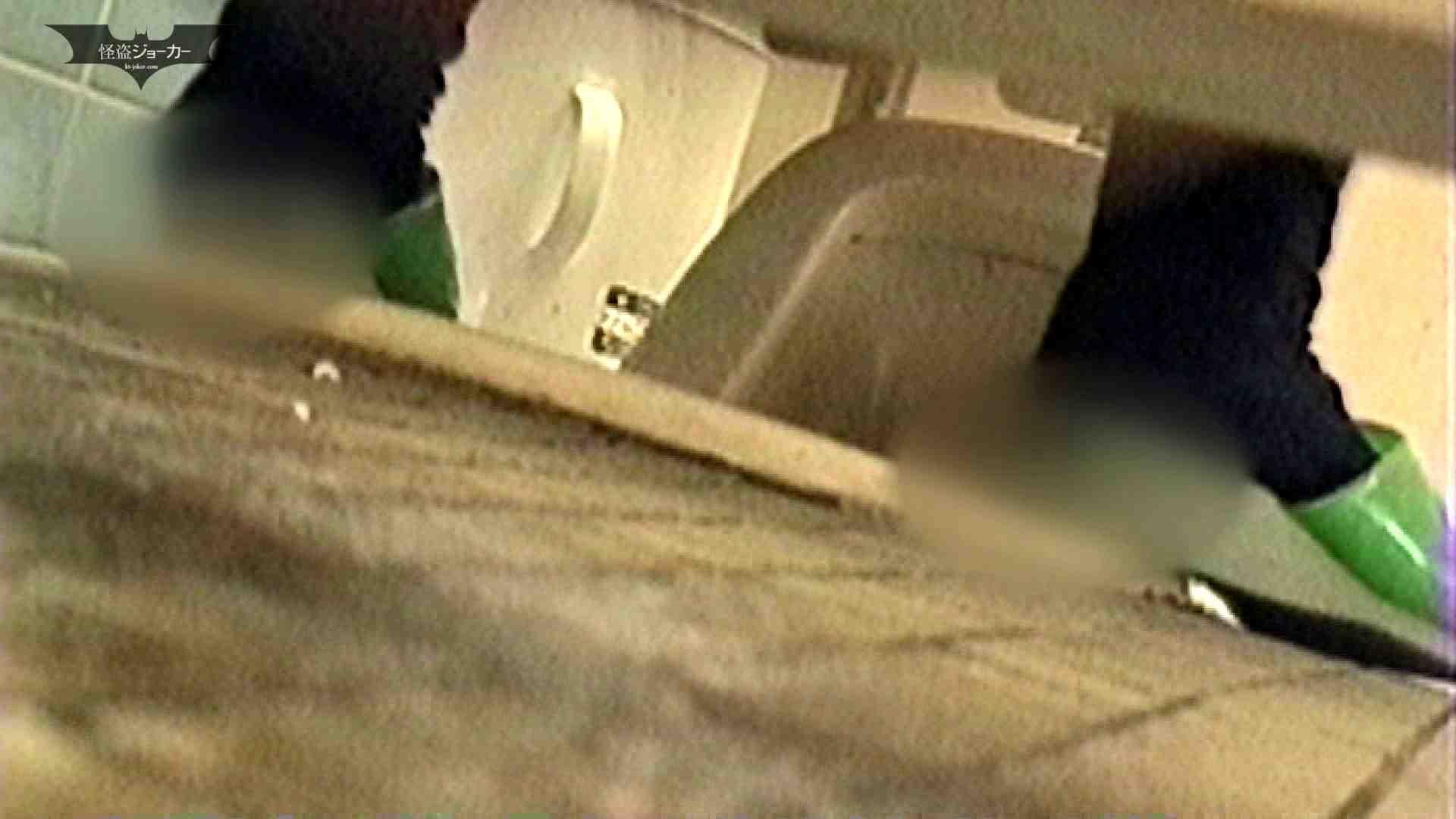 女の子の休み時間のひととき Vol.03 いやらしいOL ワレメ無修正動画無料 55連発 50