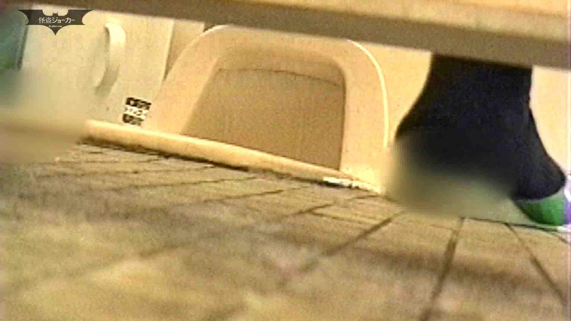 女の子の休み時間のひととき Vol.03 乙女 盗撮画像 55連発 52