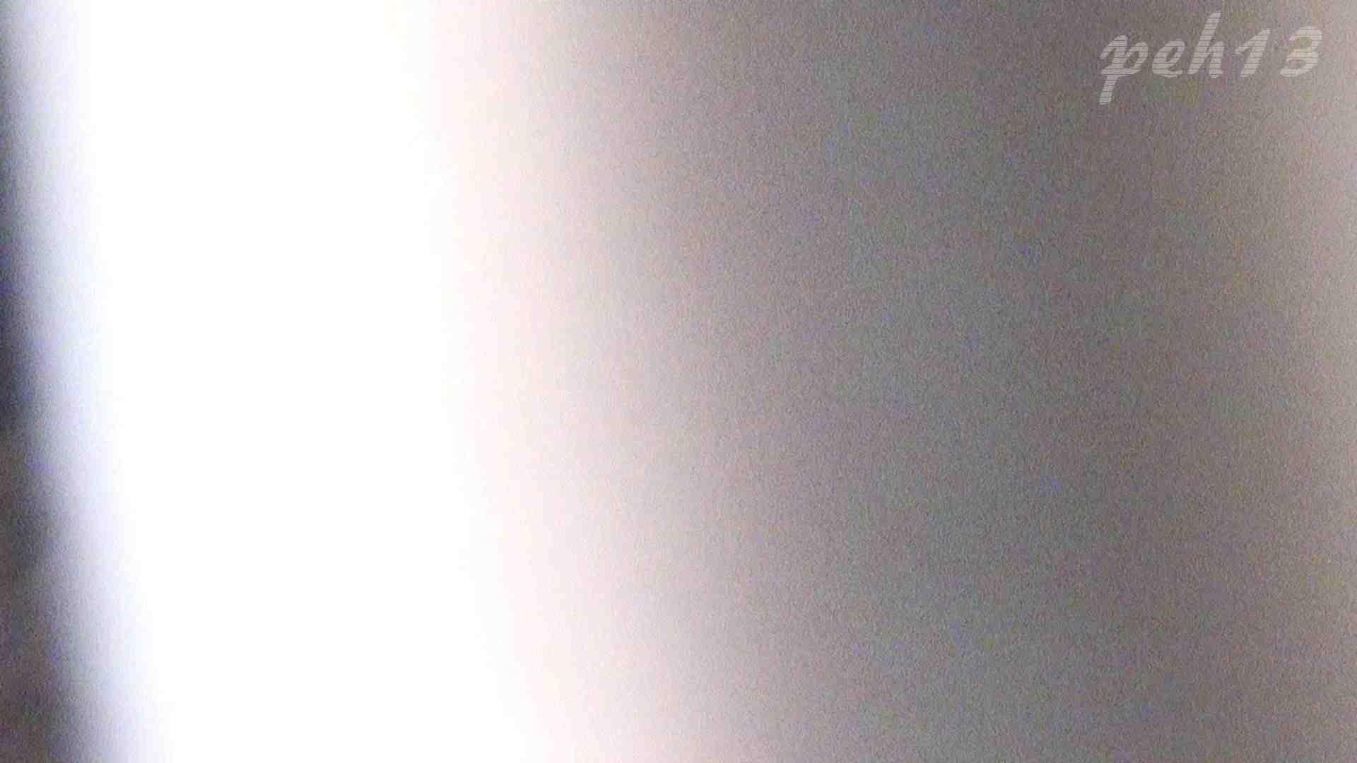 ※100個限定販売 至高下半身盗撮 プレミアム Vol.13 ハイビジョン 下半身 ワレメ無修正動画無料 62連発 39