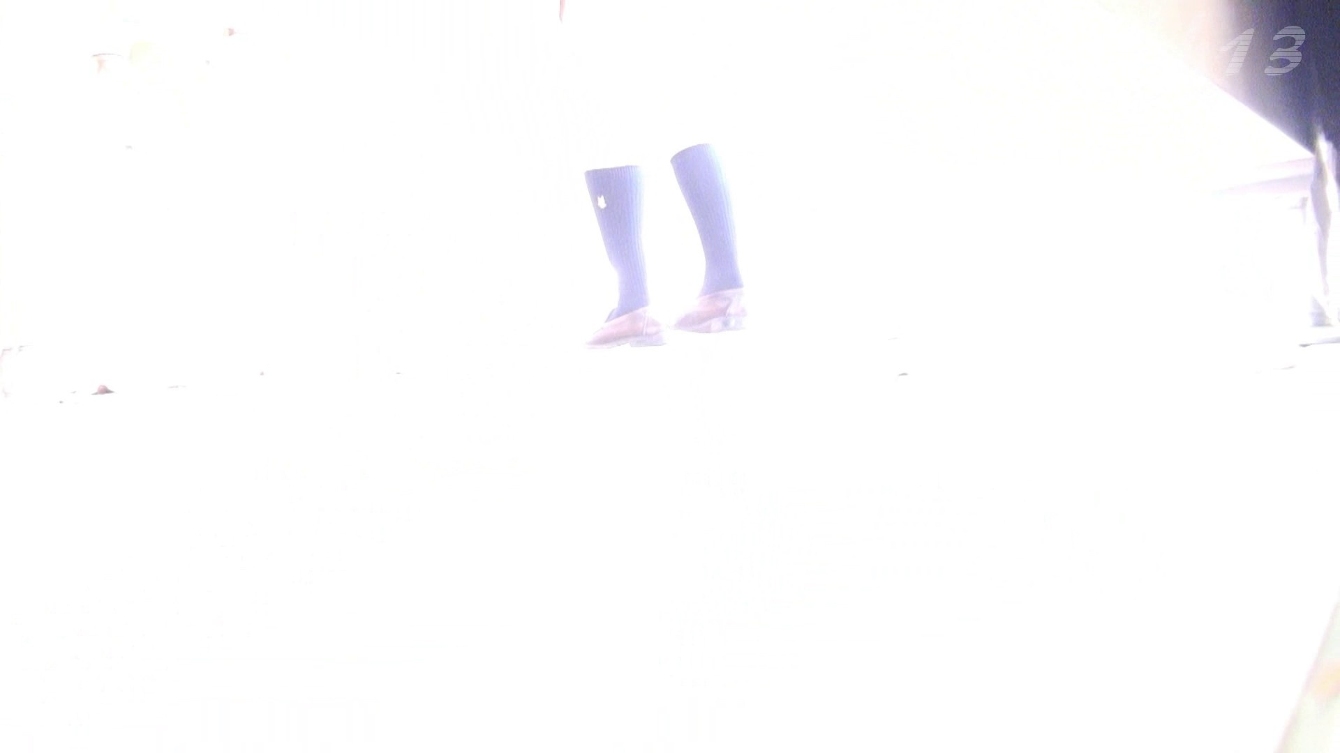 ※100個限定販売 至高下半身盗撮 プレミアム Vol.13 ハイビジョン 期間限定 おめこ無修正動画無料 62連発 43