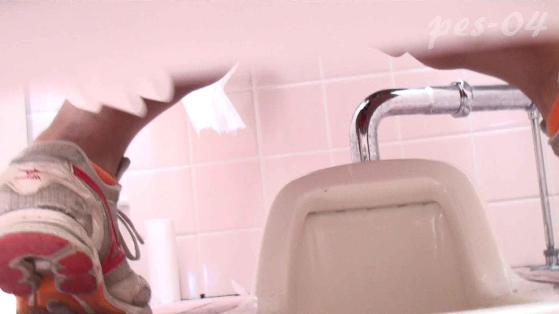 ※100個限定販売 至高下半身盗撮-プレミアム-【体育館編】VOL.4 下半身 われめAV動画紹介 36連発 4