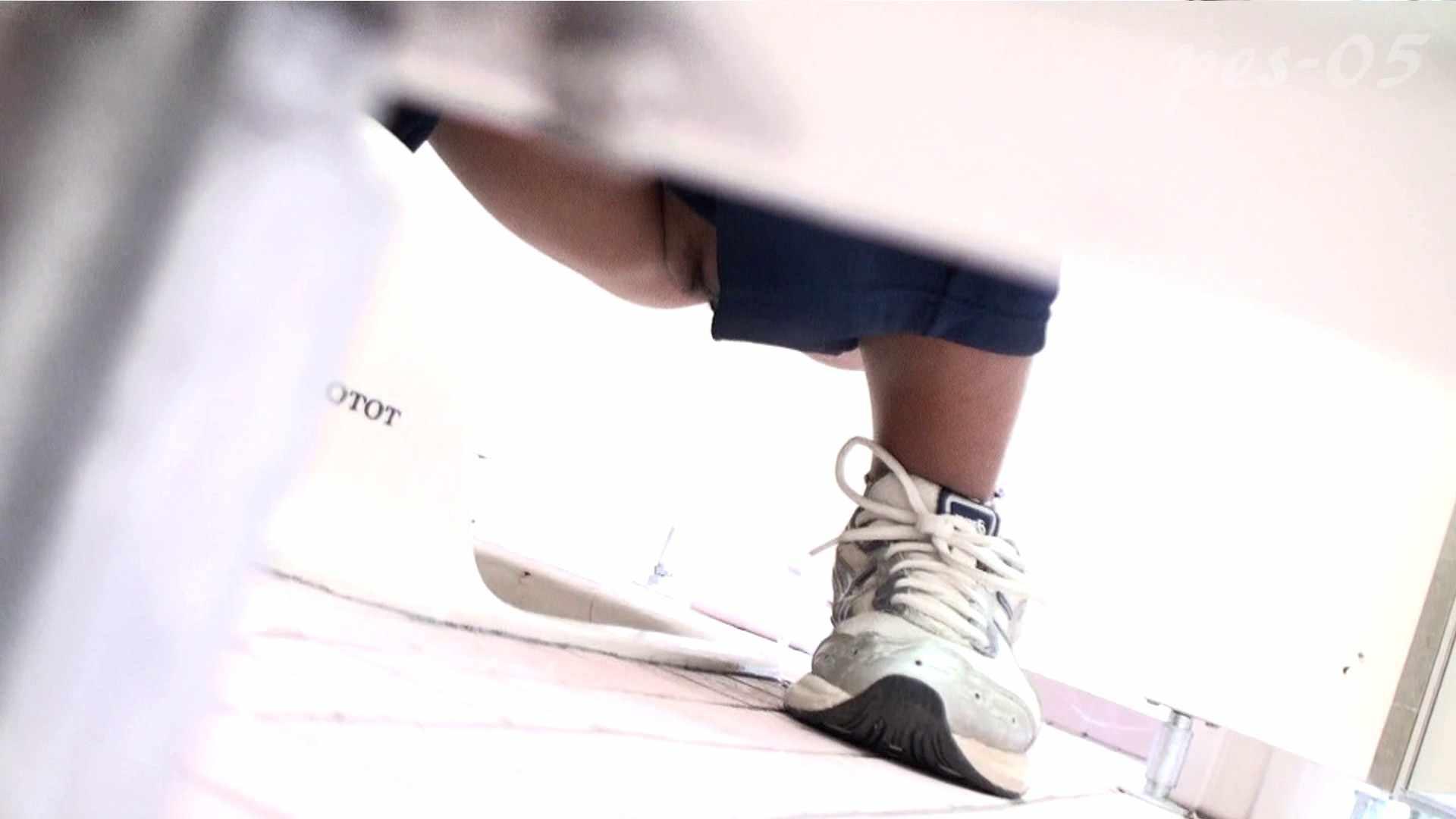 ※100個限定販売 至高下半身盗撮-プレミアム-【体育館編】VOL.5 体育館 スケベ動画紹介 55連発 41