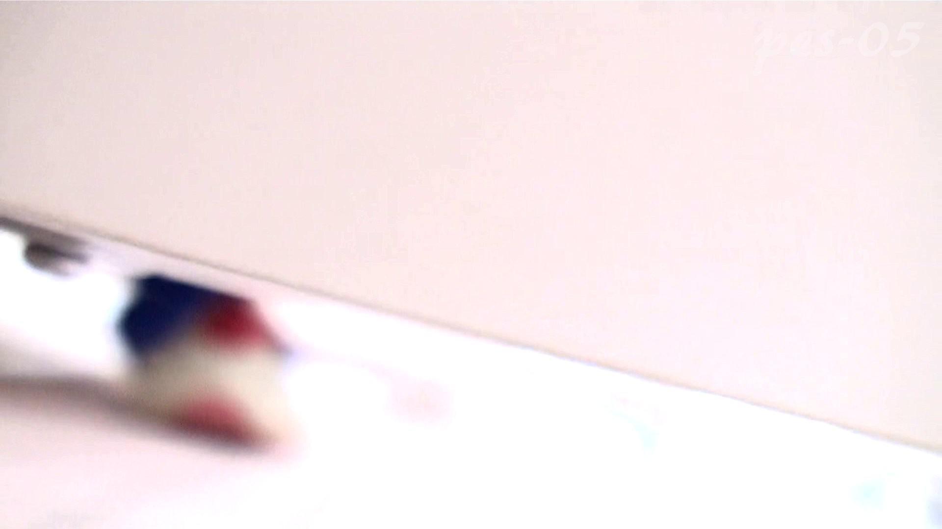※100個限定販売 至高下半身盗撮-プレミアム-【体育館編】VOL.5 下半身 AV動画キャプチャ 55連発 52