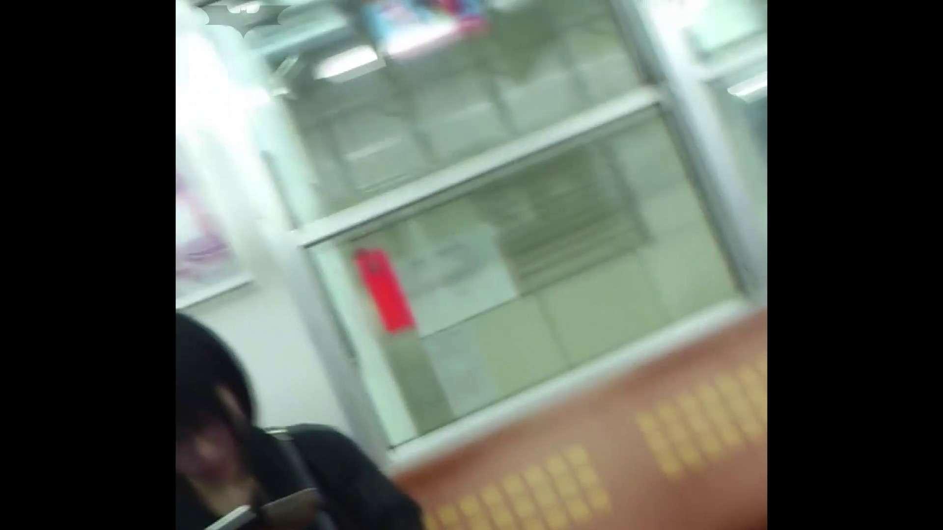 盗撮列車 Vol.49茶髪ショートヘアのスカートの中 0  97連発 10