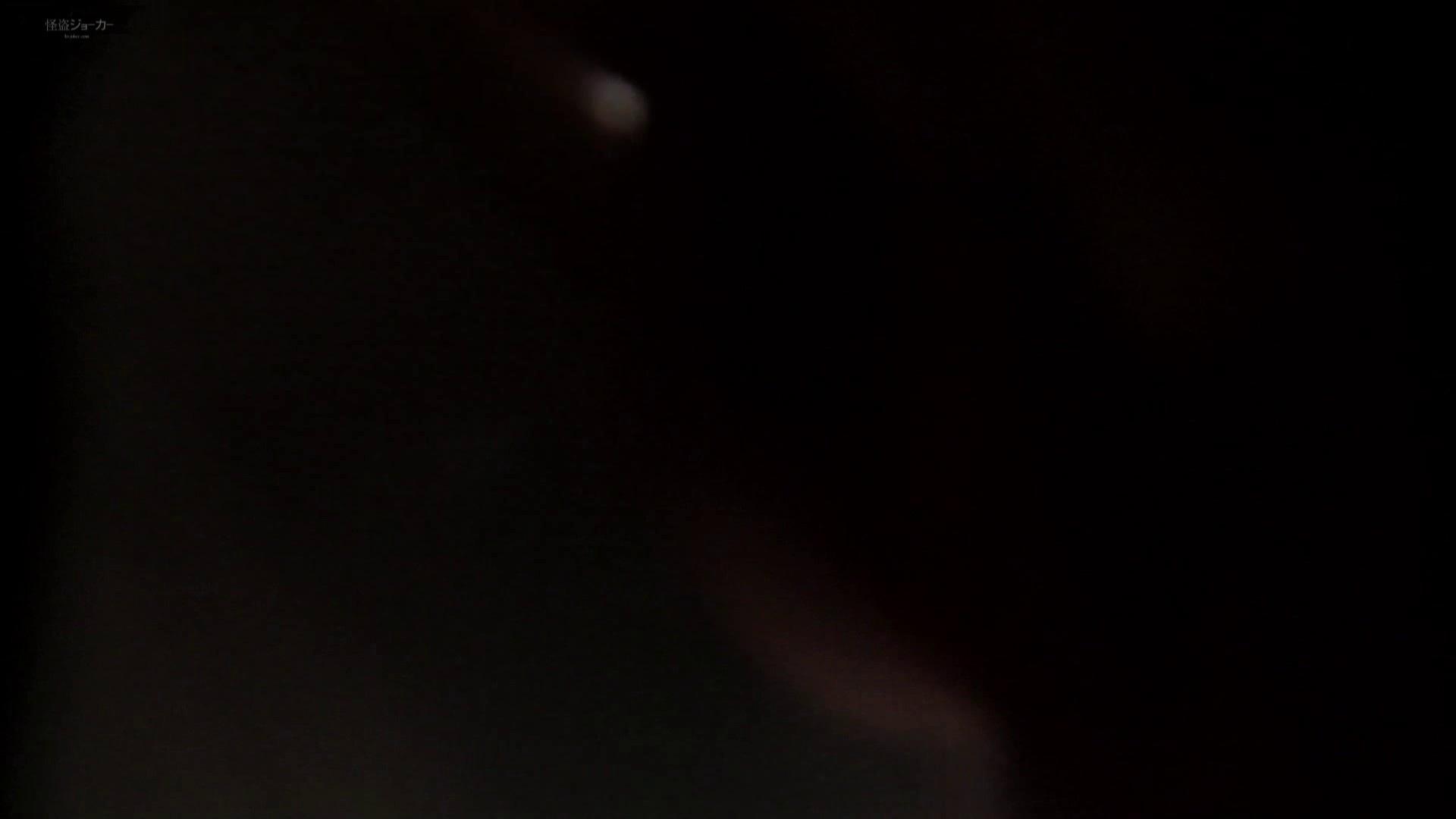 お銀 vol.68 無謀に通路に飛び出て一番明るいフロント撮り実現、見所満載 いやらしいOL エロ画像 93連発 82