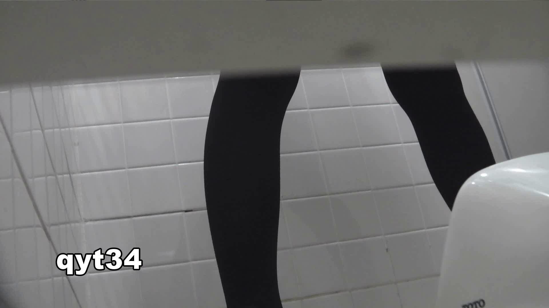 お銀さんの「洗面所突入レポート!!」 vol.34 出る様子をご確認ください 美人 おまんこ無修正動画無料 54連発 3