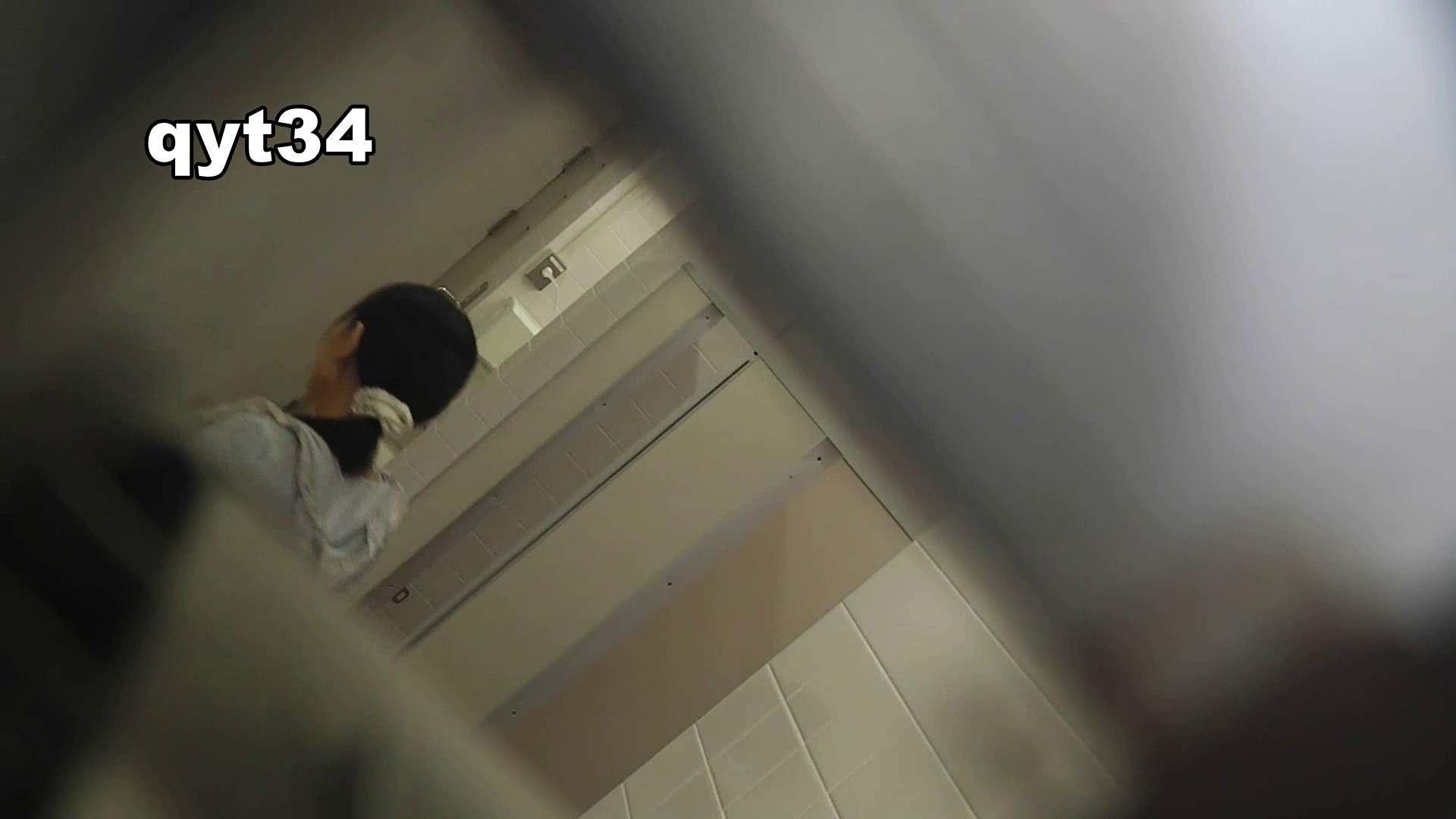 お銀さんの「洗面所突入レポート!!」 vol.34 出る様子をご確認ください 洗面所 ワレメ動画紹介 54連発 10