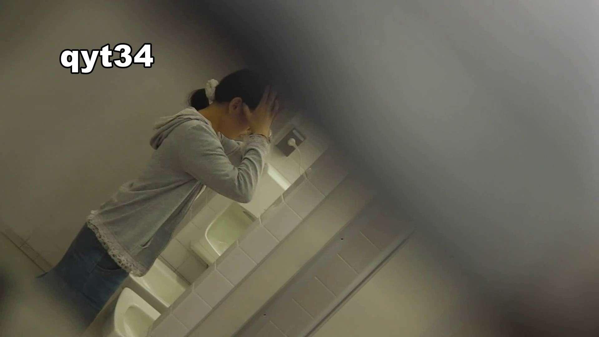 お銀さんの「洗面所突入レポート!!」 vol.34 出る様子をご確認ください 美人 おまんこ無修正動画無料 54連発 11