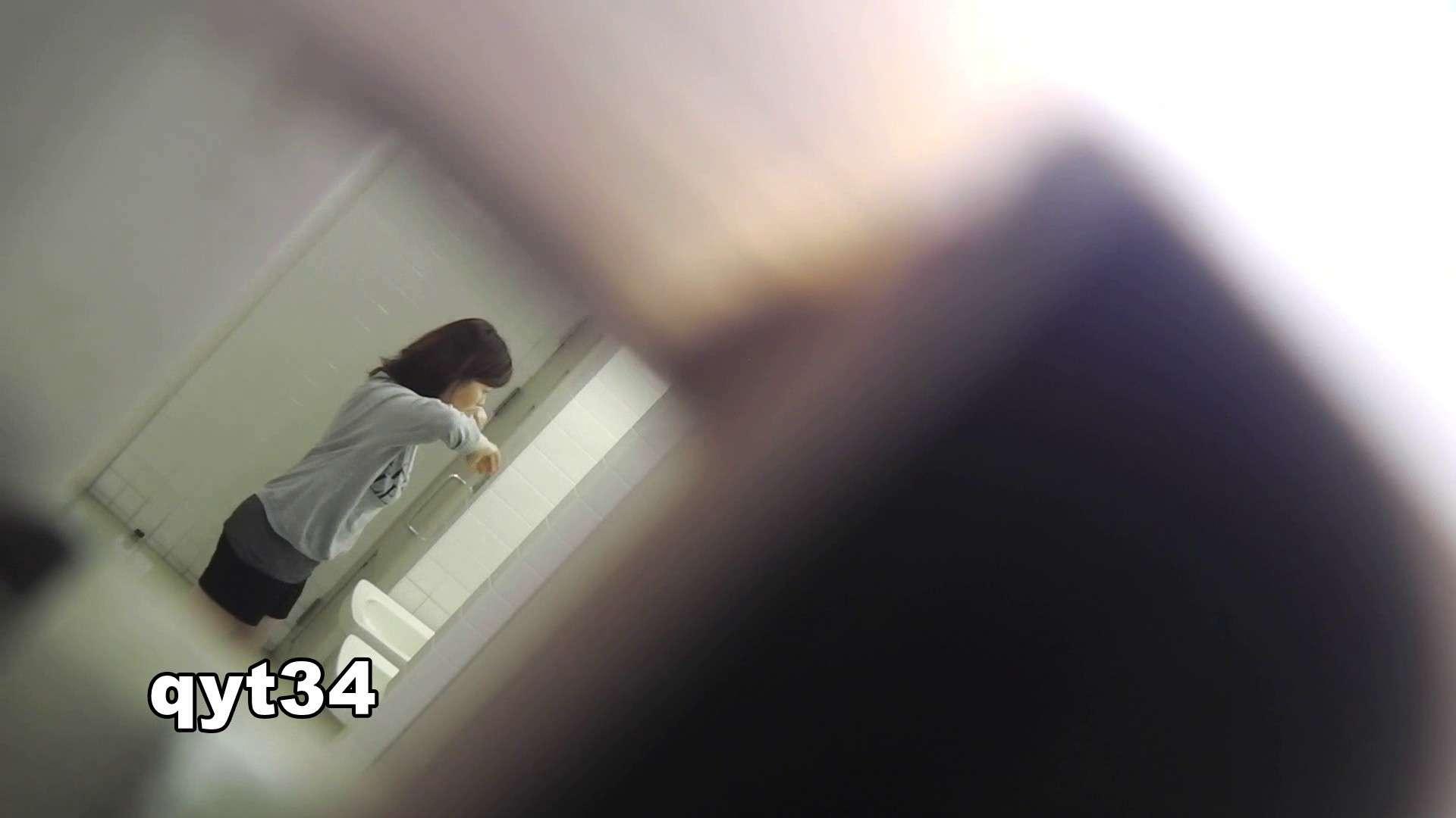 お銀さんの「洗面所突入レポート!!」 vol.34 出る様子をご確認ください いやらしいOL  54連発 12