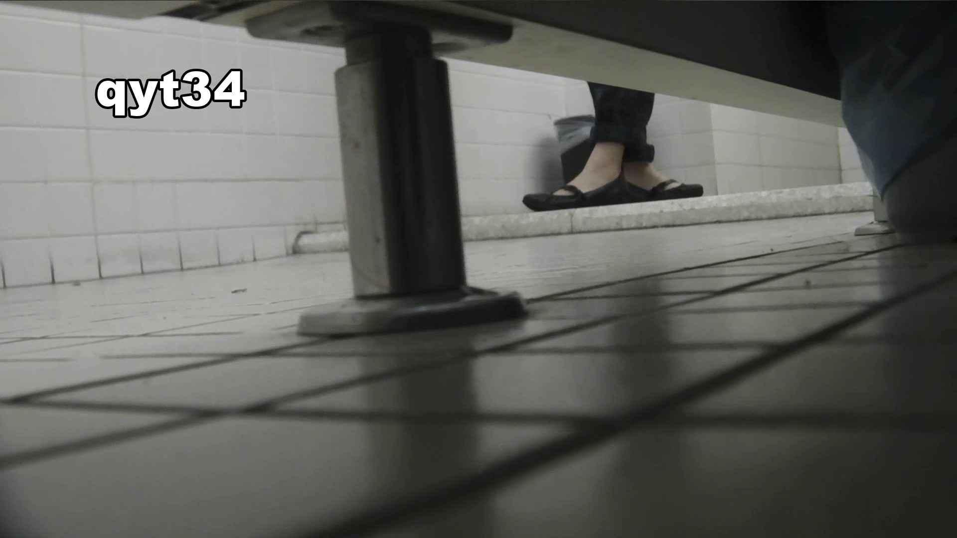 お銀さんの「洗面所突入レポート!!」 vol.34 出る様子をご確認ください いやらしいOL | 0  54連発 25