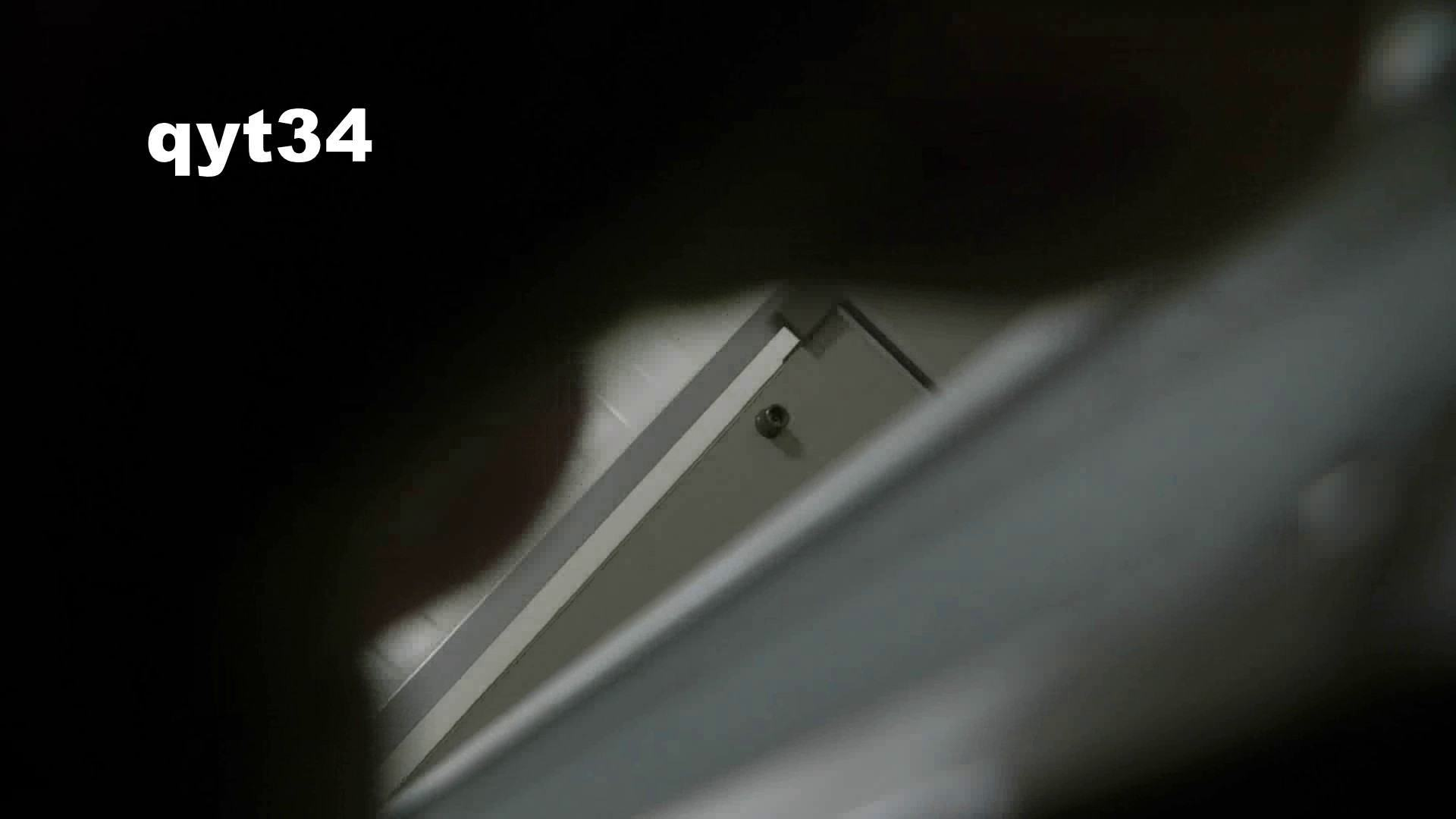 お銀さんの「洗面所突入レポート!!」 vol.34 出る様子をご確認ください 洗面所 ワレメ動画紹介 54連発 26