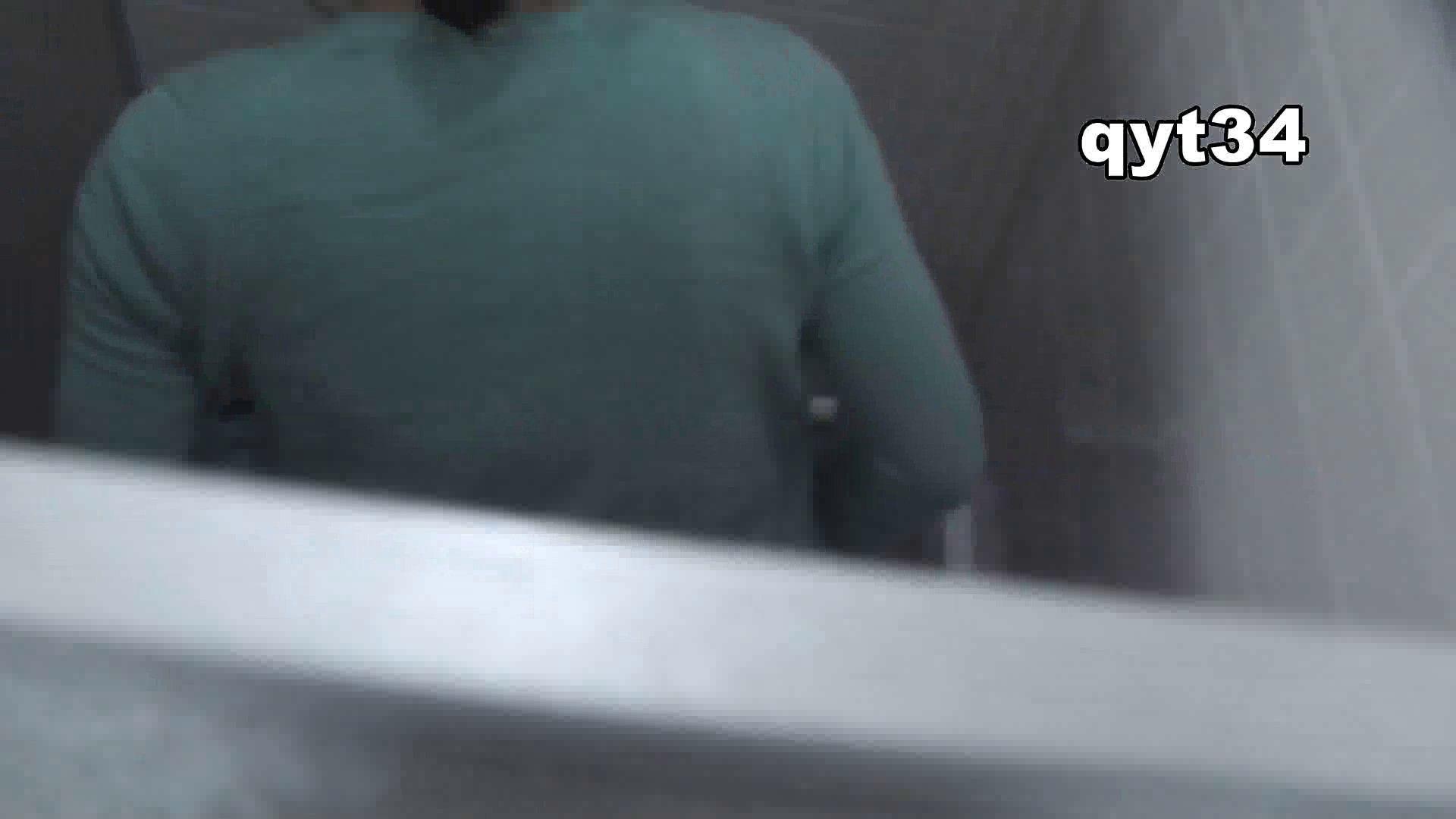 お銀さんの「洗面所突入レポート!!」 vol.34 出る様子をご確認ください 美人 おまんこ無修正動画無料 54連発 47