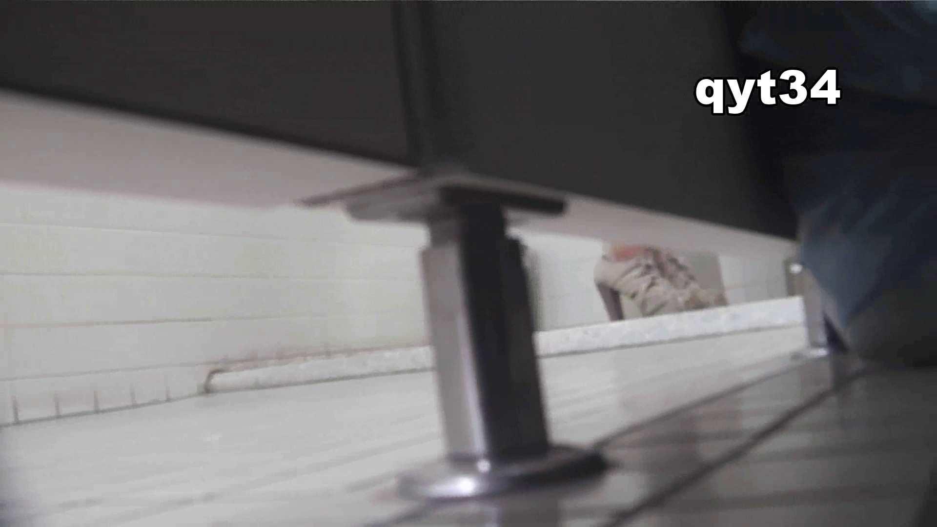 お銀さんの「洗面所突入レポート!!」 vol.34 出る様子をご確認ください 美人 おまんこ無修正動画無料 54連発 51